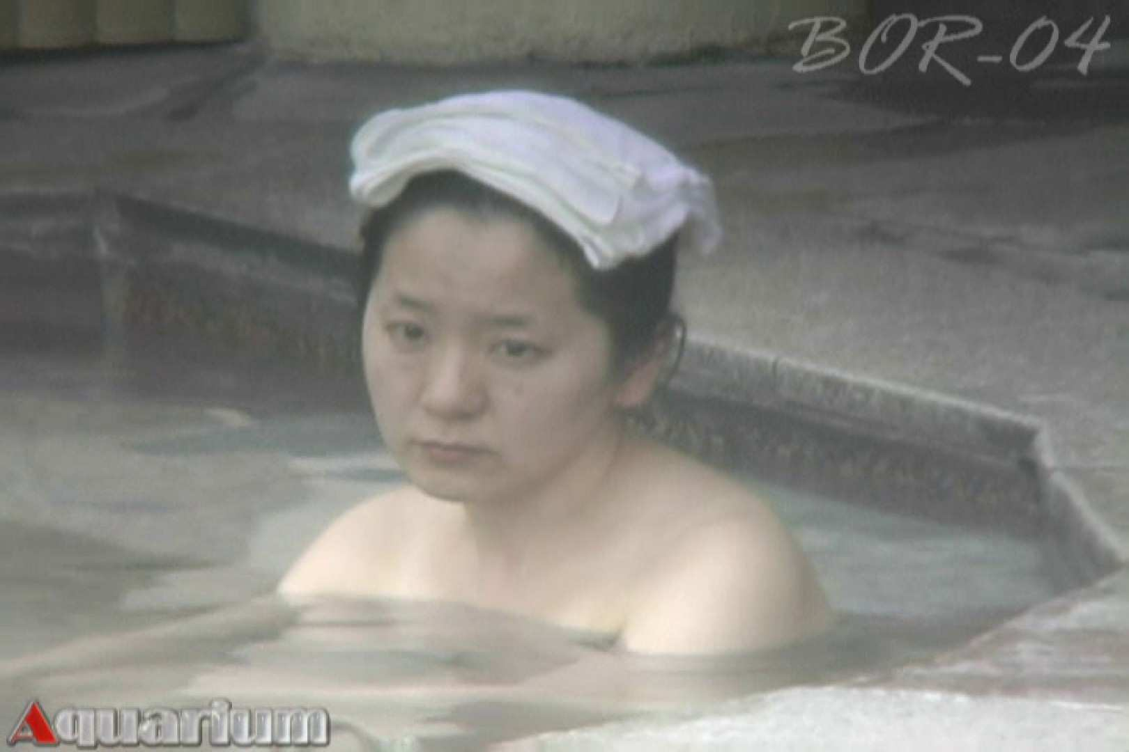 Aquaな露天風呂Vol.506 OLのエロ生活 | 露天風呂  99連発 37