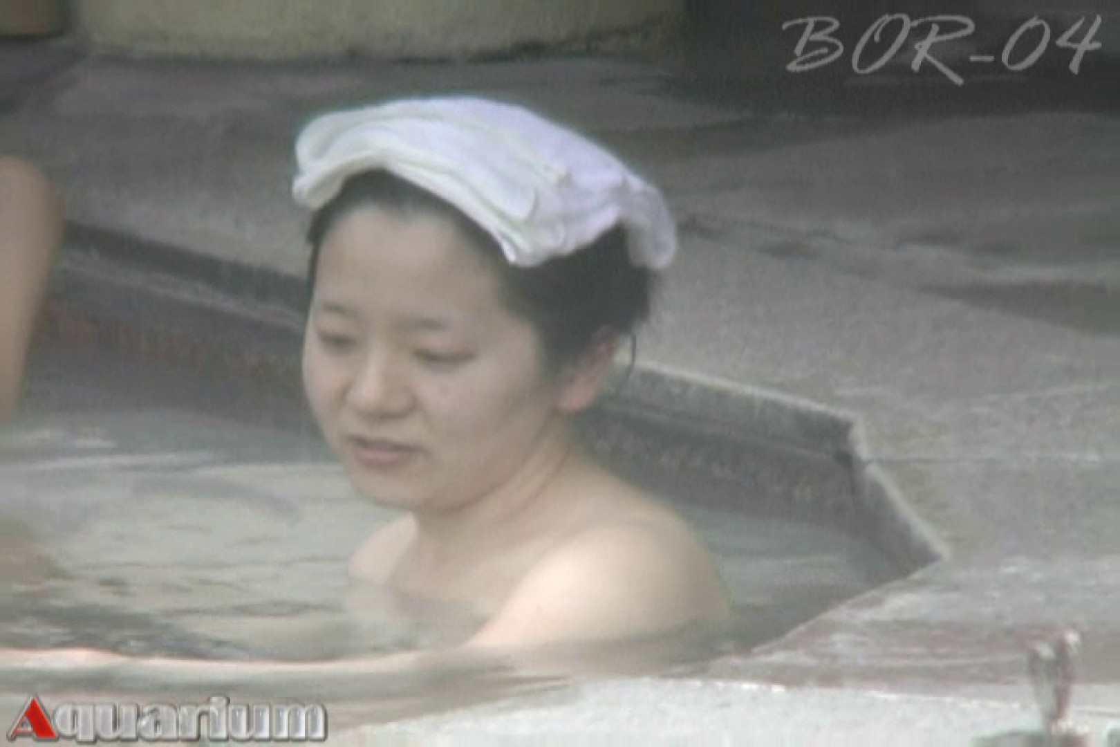 Aquaな露天風呂Vol.506 盗撮 のぞき動画画像 99連発 47
