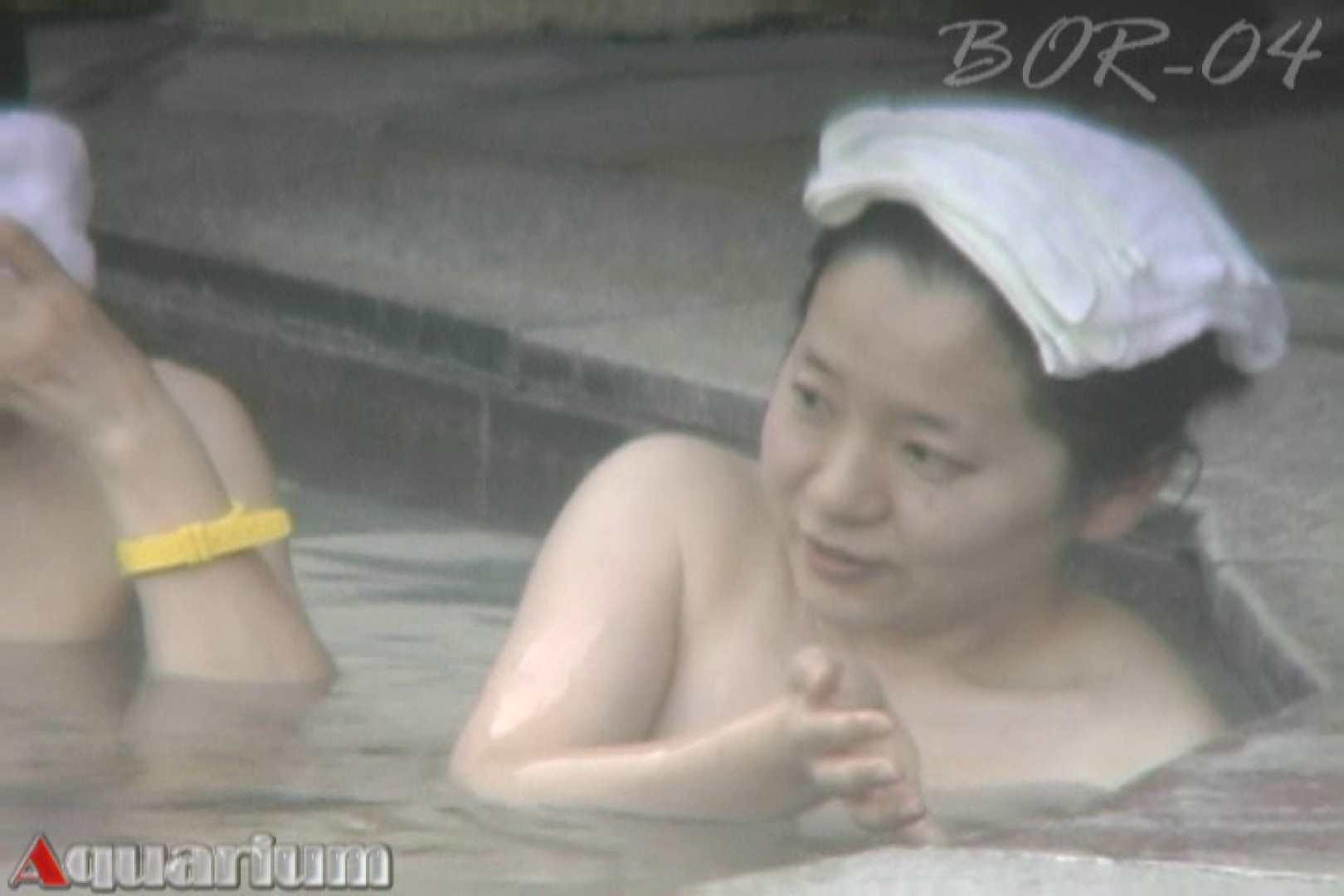 Aquaな露天風呂Vol.506 OLのエロ生活 | 露天風呂  99連発 55