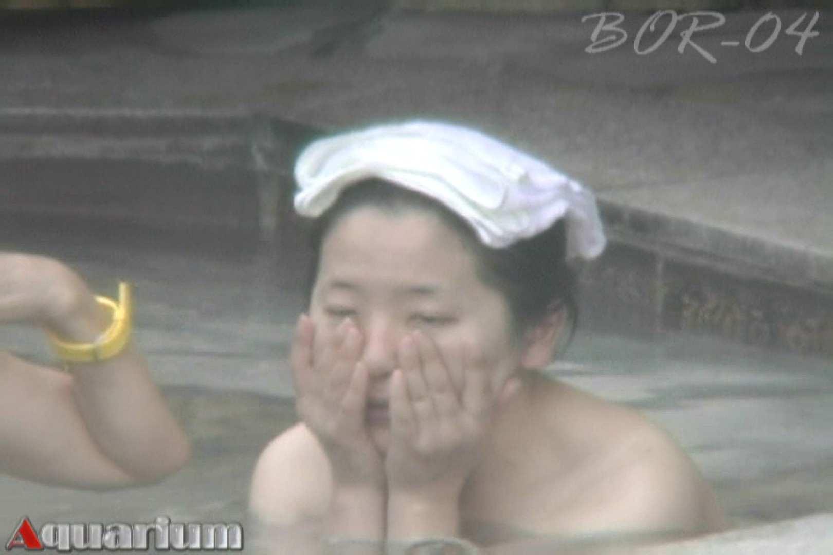 Aquaな露天風呂Vol.506 OLのエロ生活  99連発 69