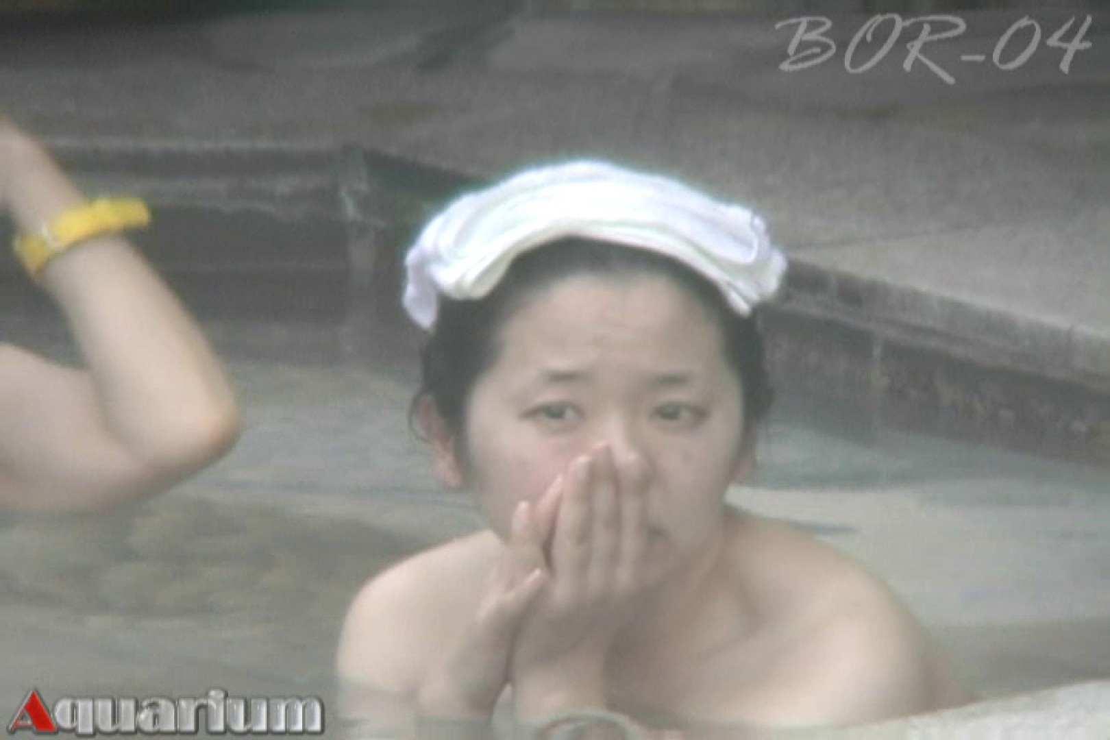 Aquaな露天風呂Vol.506 OLのエロ生活  99連発 78