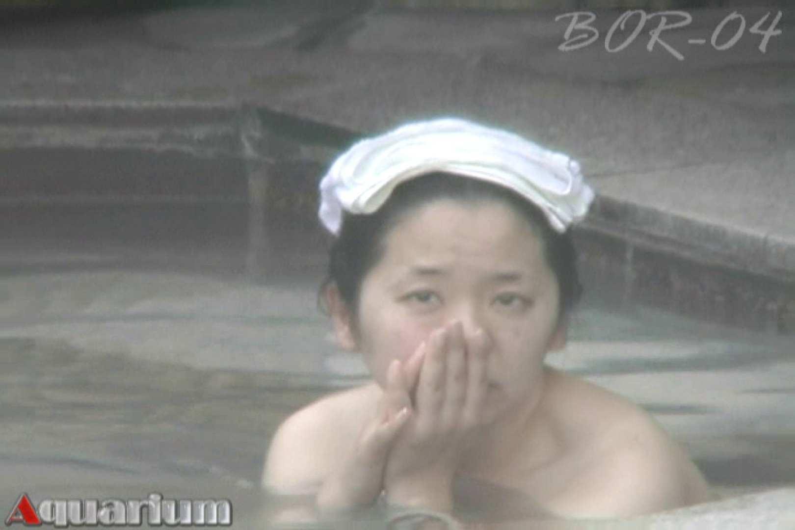 Aquaな露天風呂Vol.506 盗撮 のぞき動画画像 99連発 80