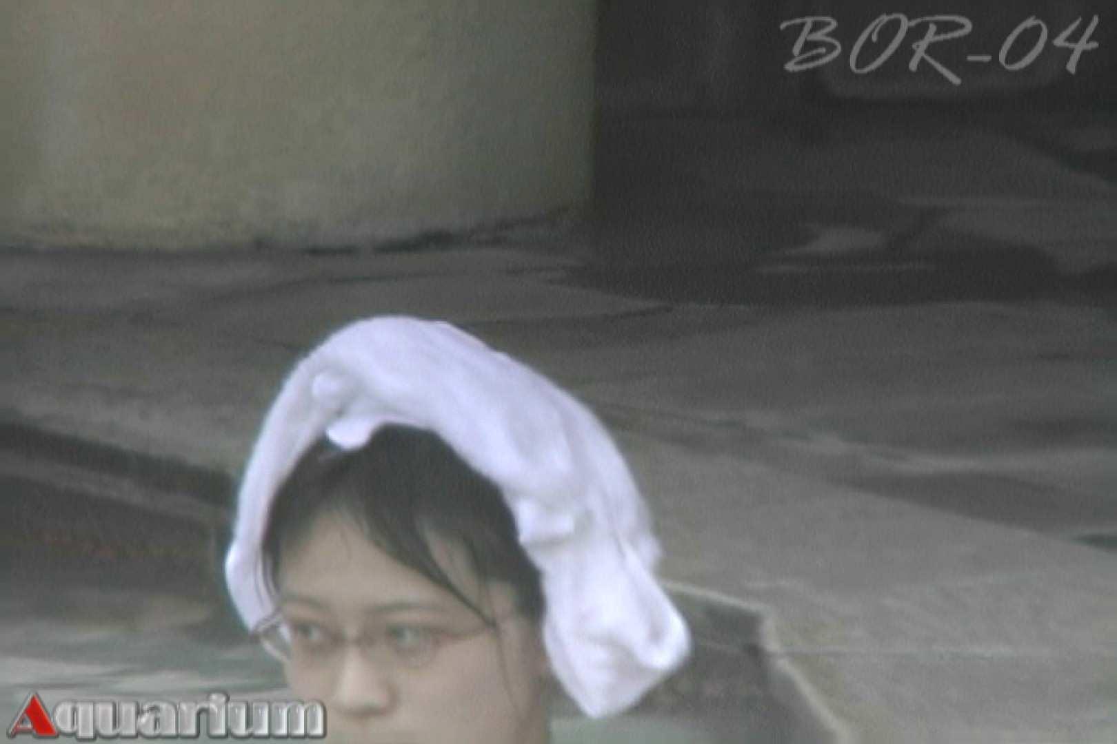 無料アダルト動画:Aquaな露天風呂Vol.507:のぞき本舗 中村屋