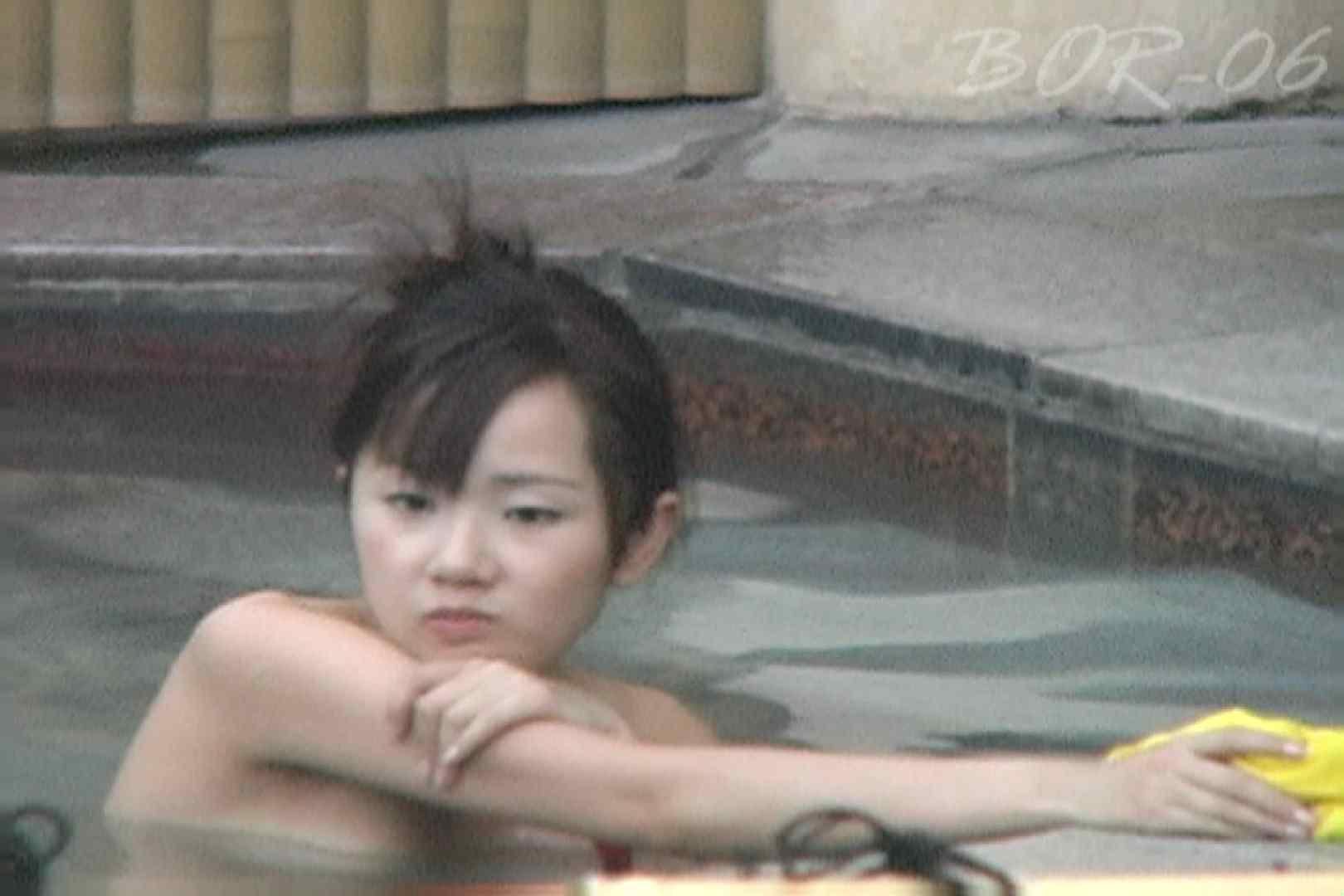 Aquaな露天風呂Vol.521 盗撮  45連発 9