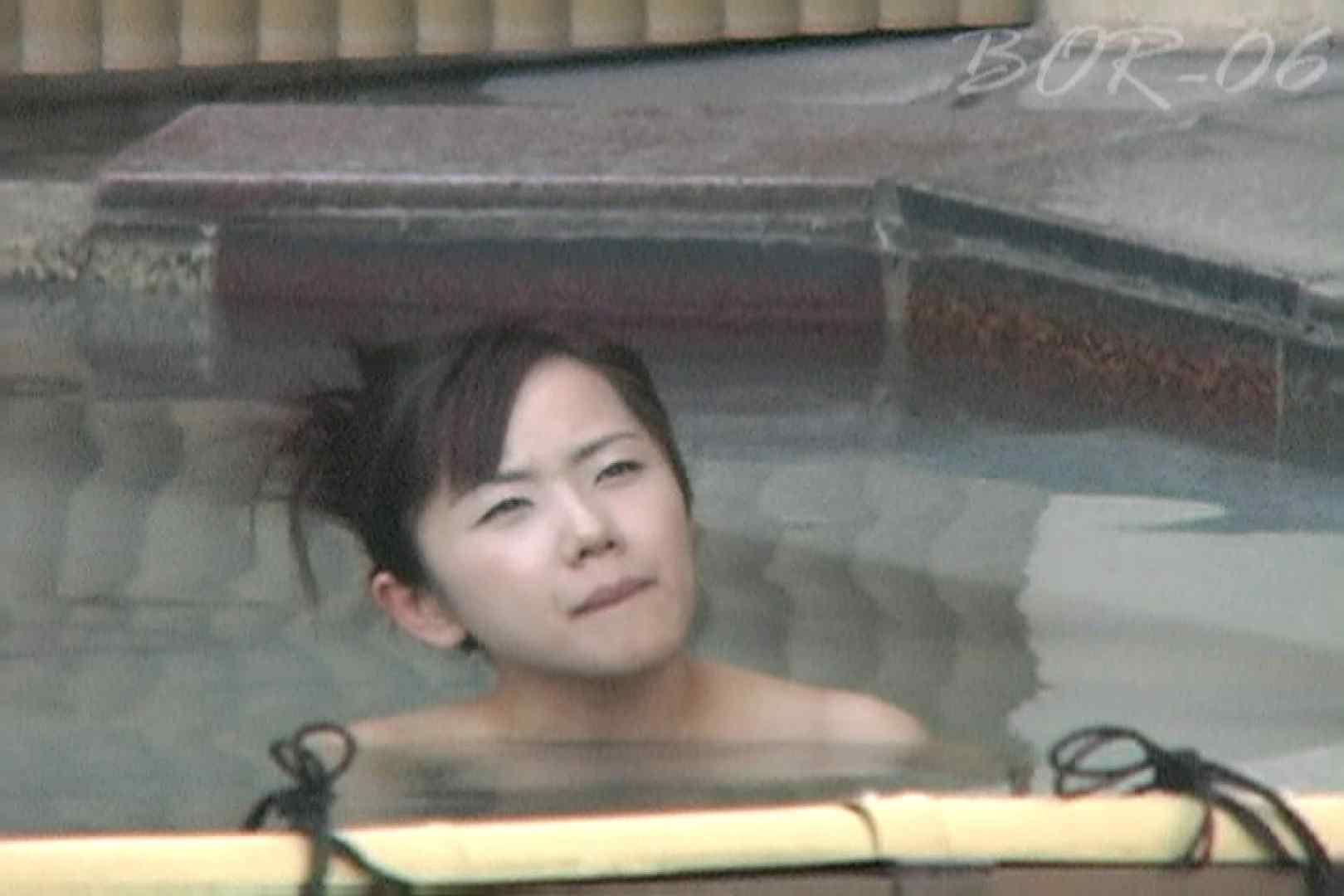 Aquaな露天風呂Vol.521 盗撮  45連発 30
