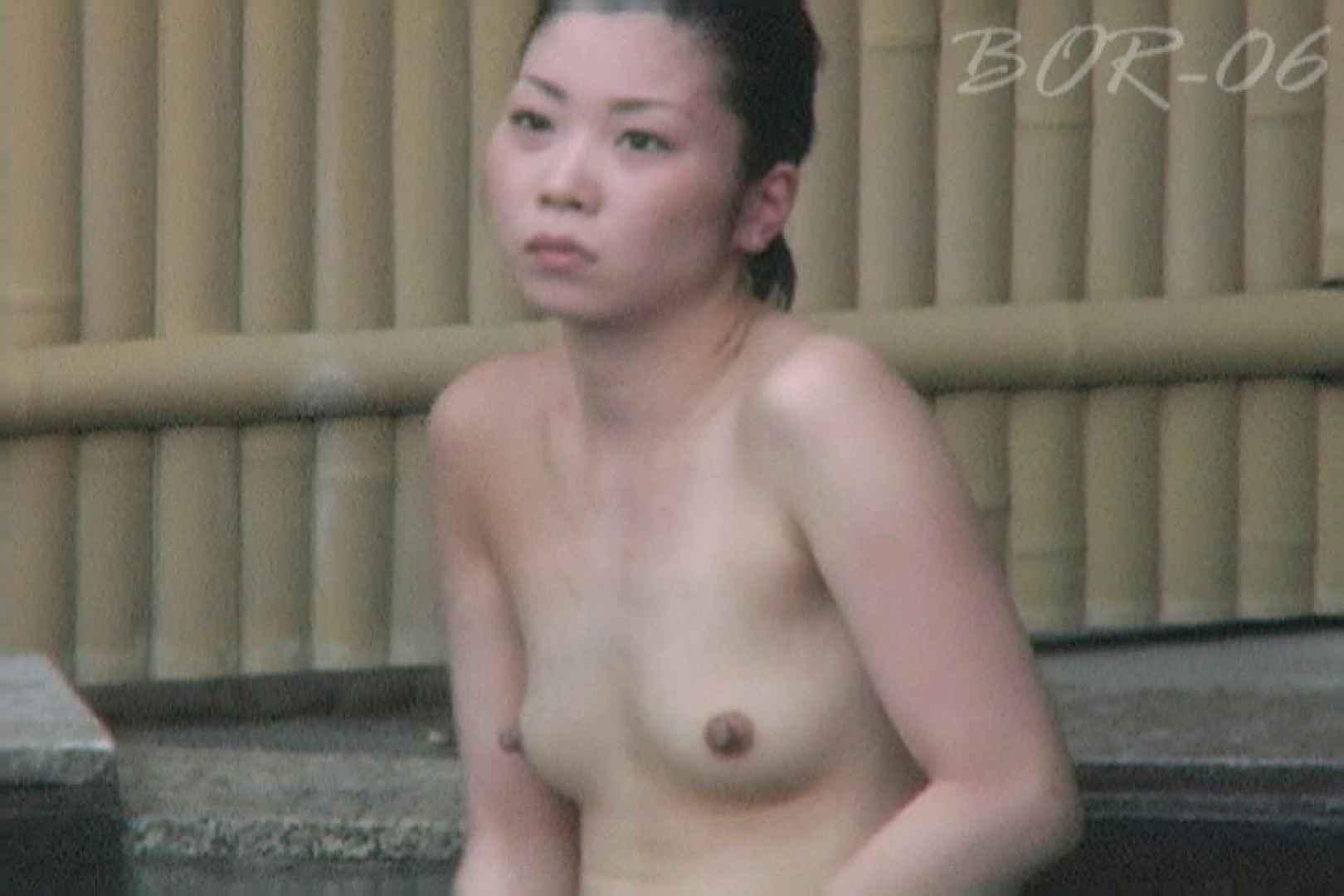 Aquaな露天風呂Vol.522 盗撮  30連発 24