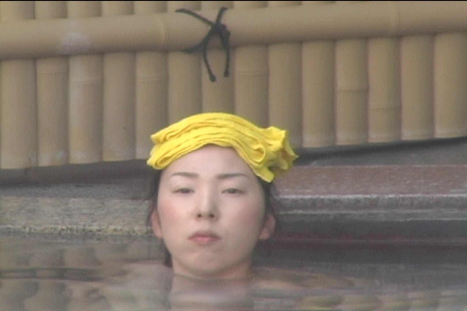 Aquaな露天風呂Vol.529 OLのエロ生活 おめこ無修正画像 42連発 8