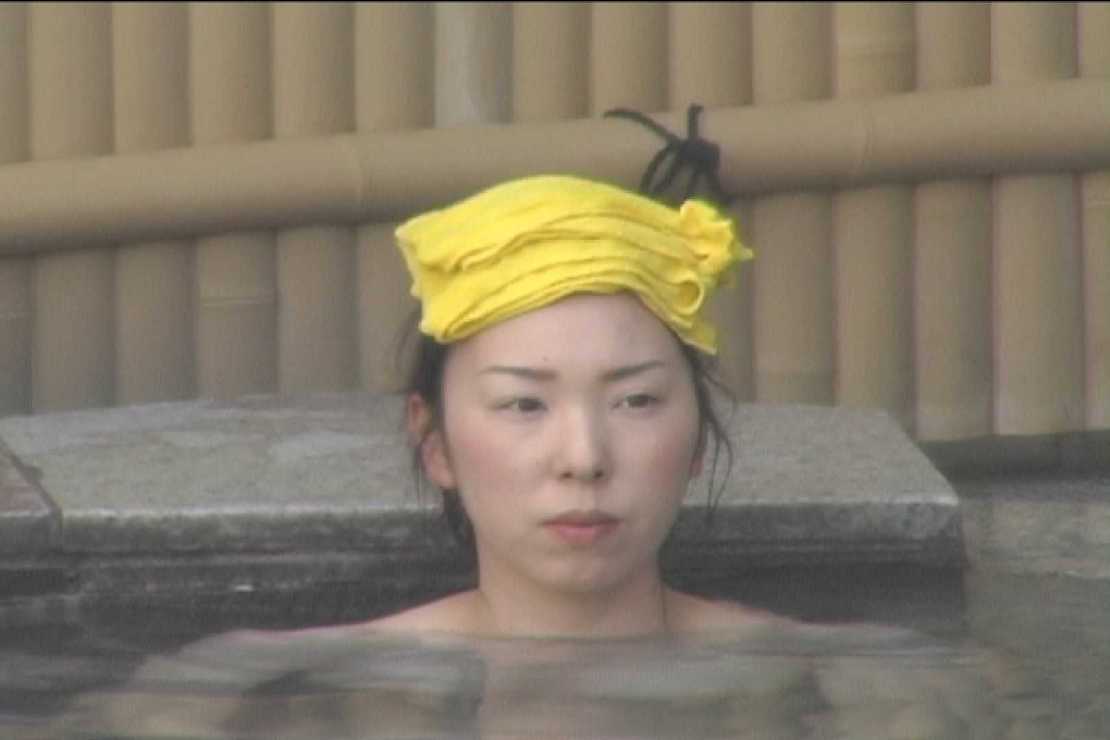 Aquaな露天風呂Vol.529 盗撮  42連発 15