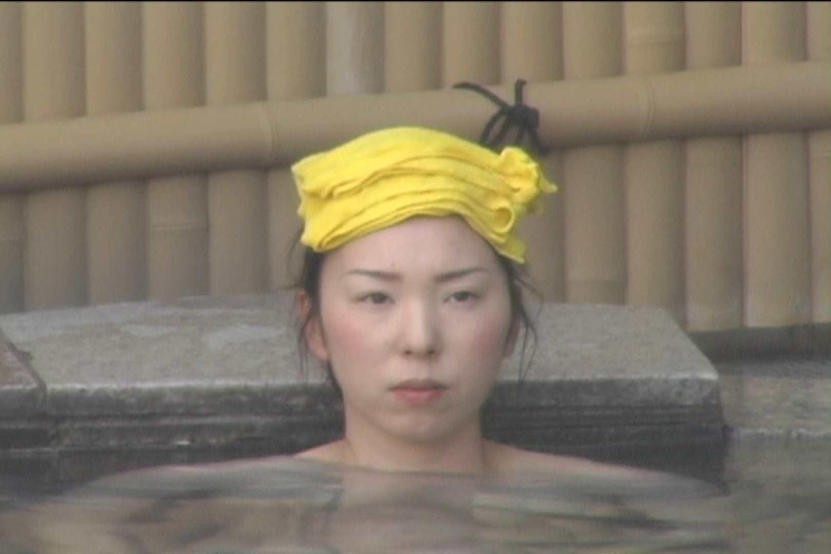 Aquaな露天風呂Vol.529 盗撮  42連発 18