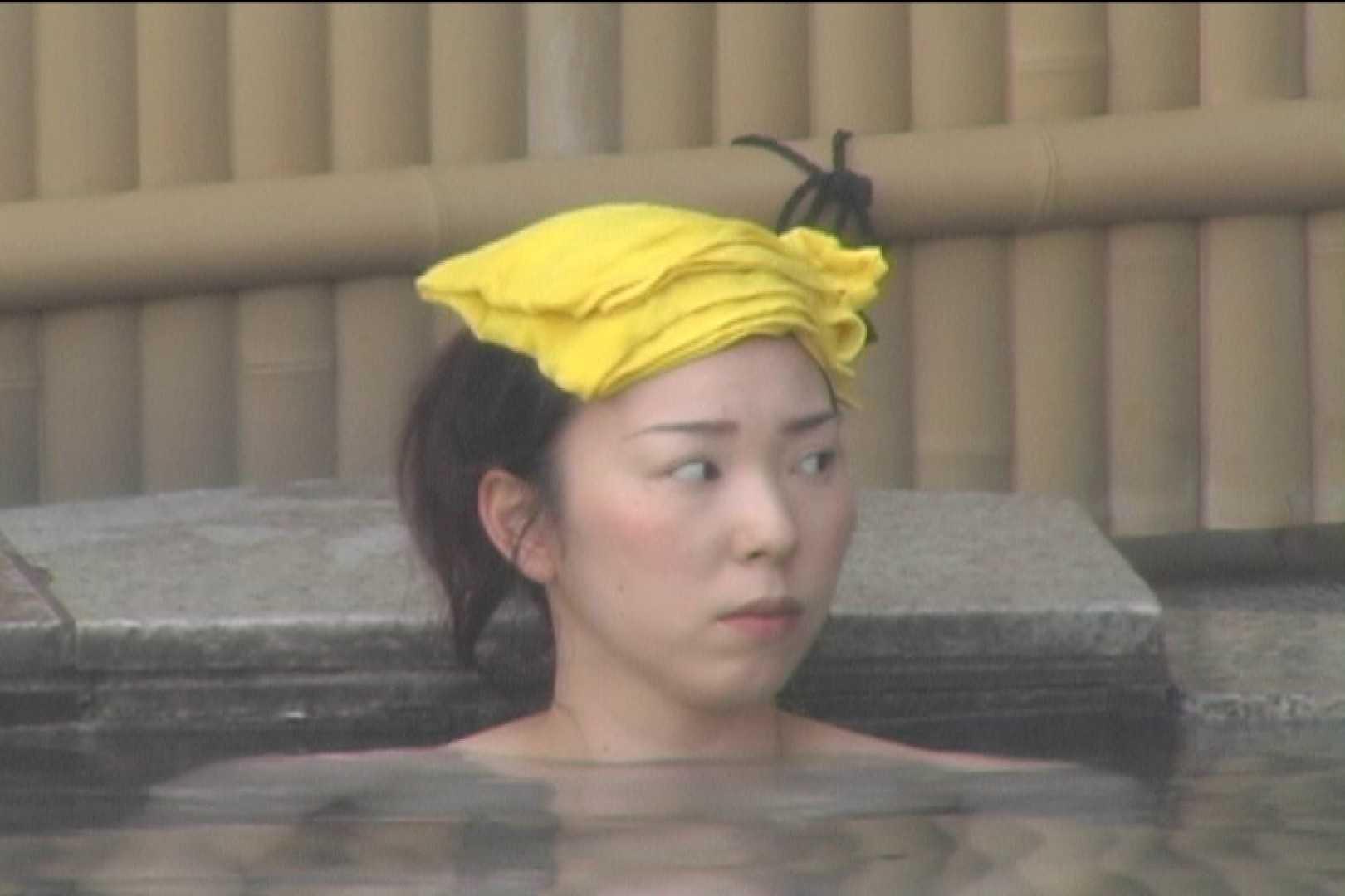 Aquaな露天風呂Vol.529 OLのエロ生活 おめこ無修正画像 42連発 20