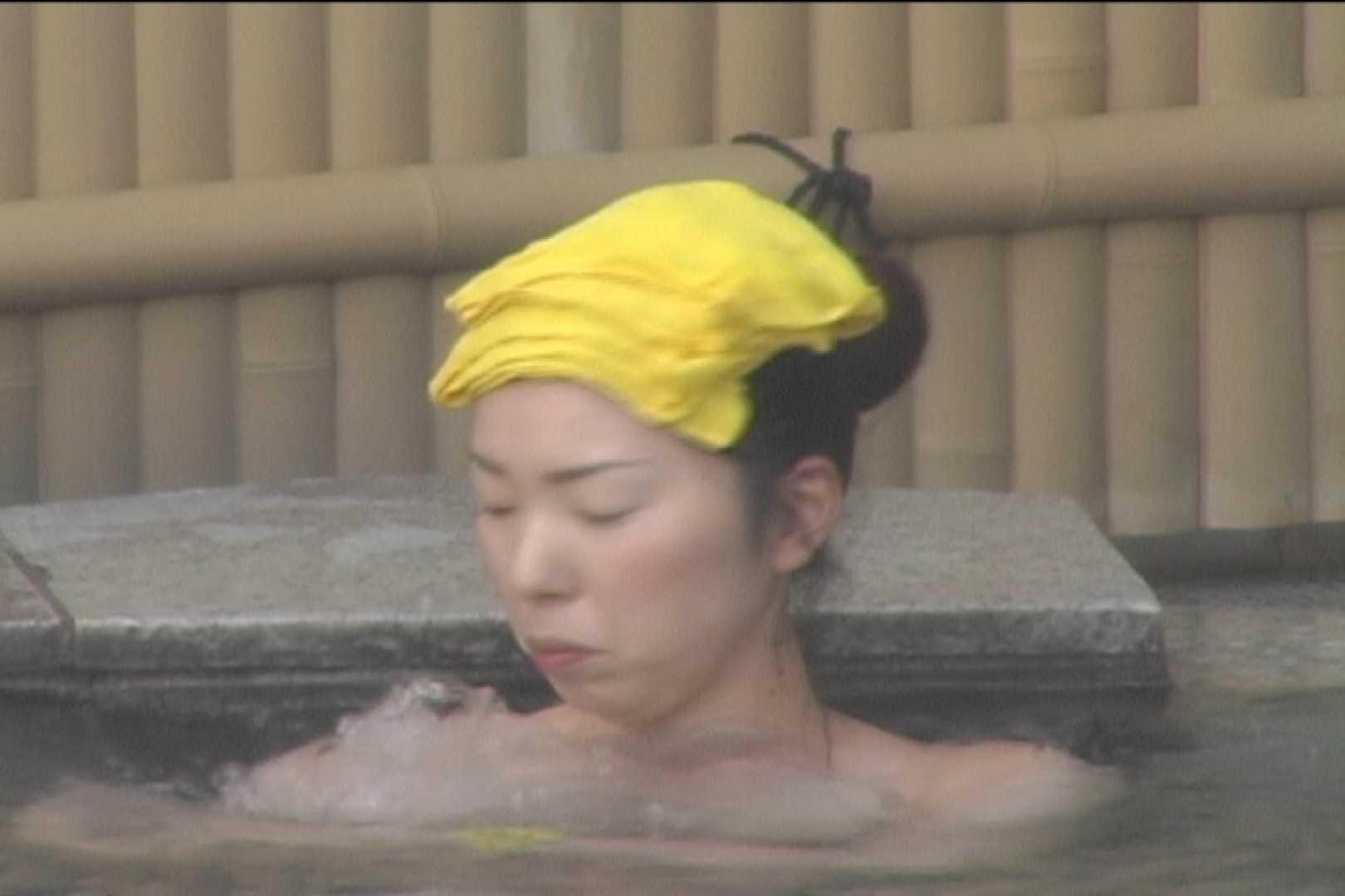 Aquaな露天風呂Vol.529 盗撮  42連発 27