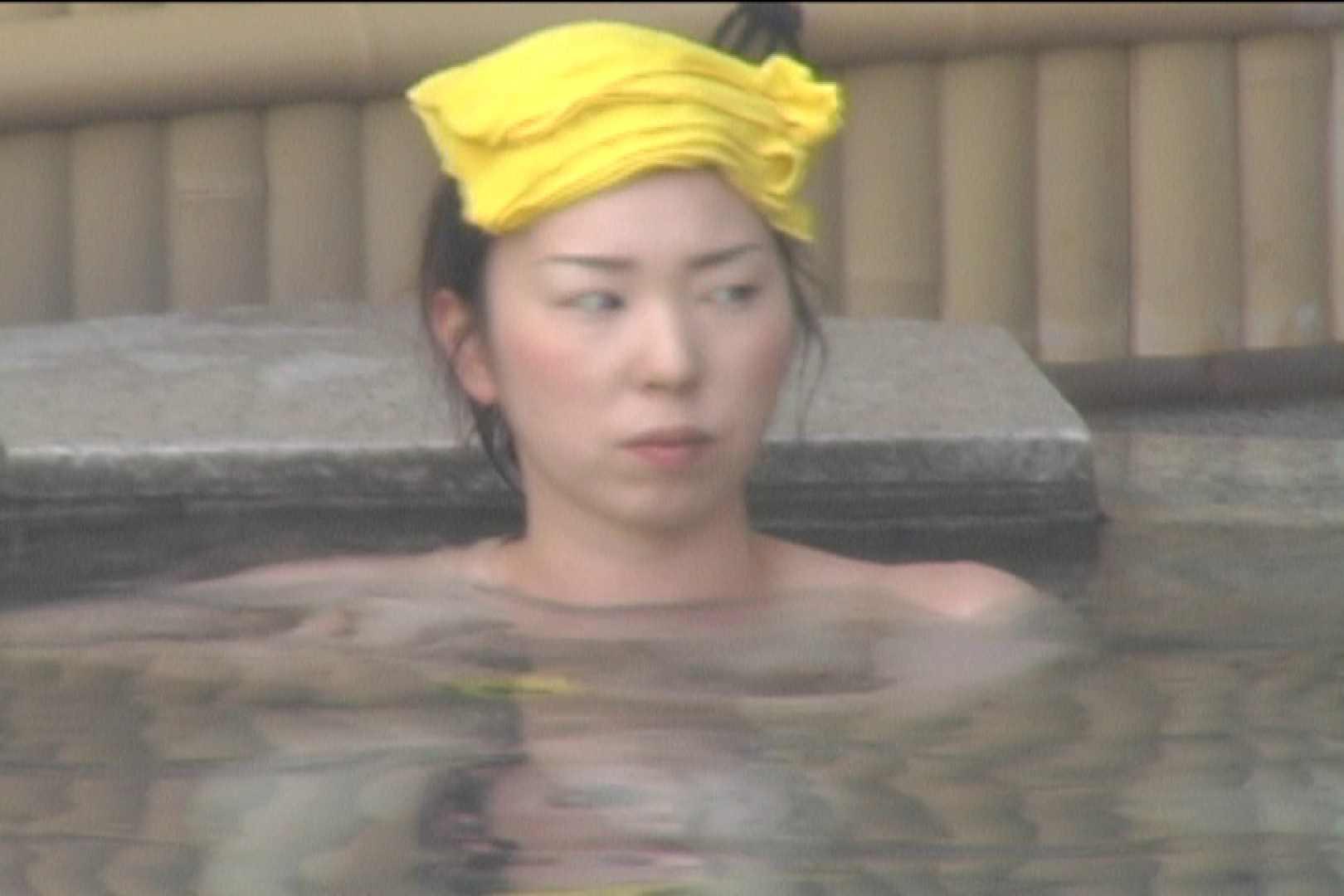 Aquaな露天風呂Vol.529 OLのエロ生活 おめこ無修正画像 42連発 29