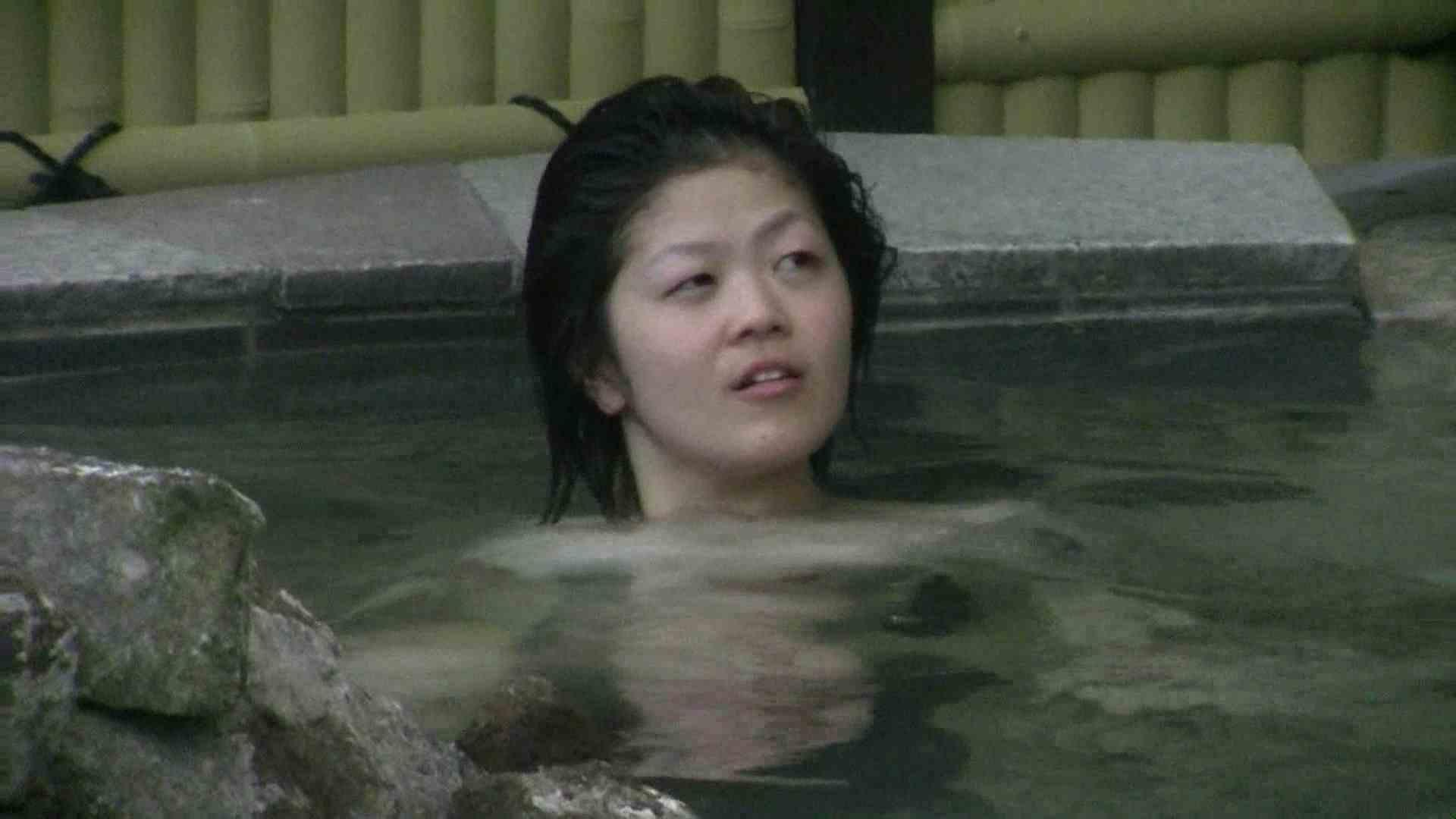 Aquaな露天風呂Vol.538 OLのエロ生活   盗撮  90連発 4