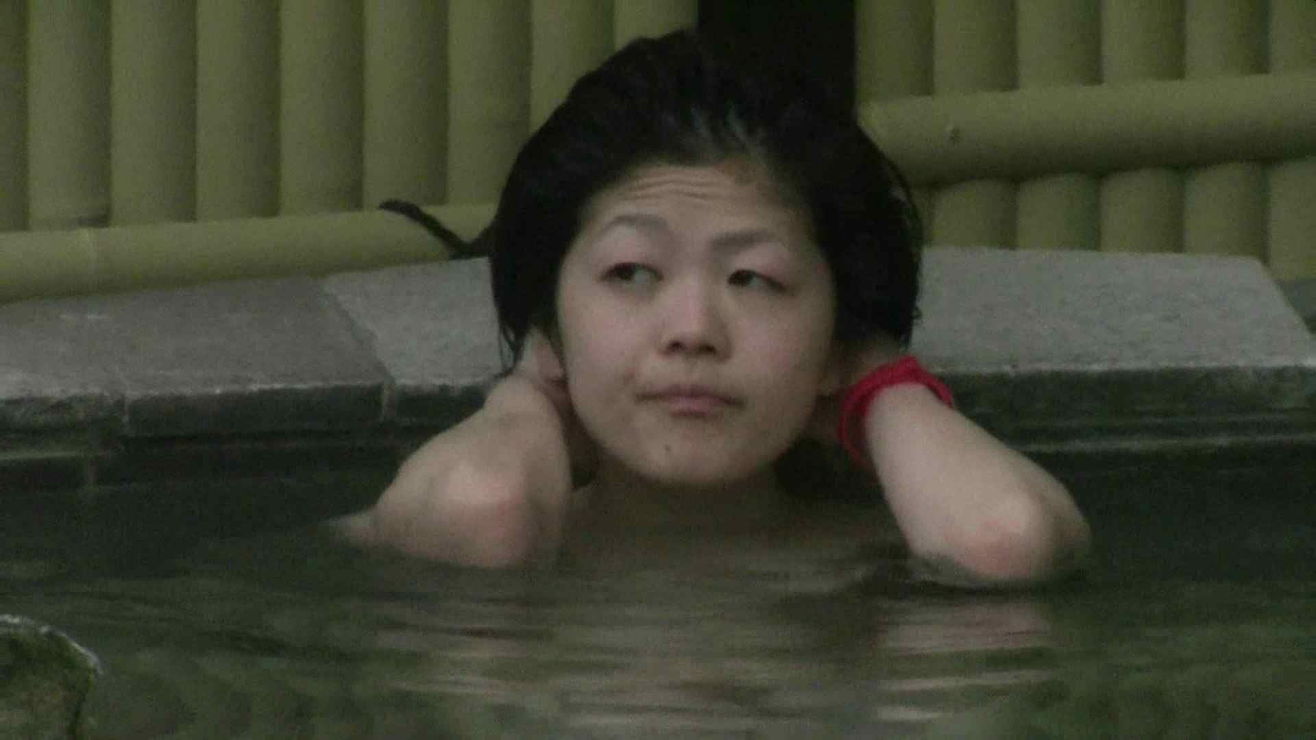 Aquaな露天風呂Vol.538 OLのエロ生活  90連発 9