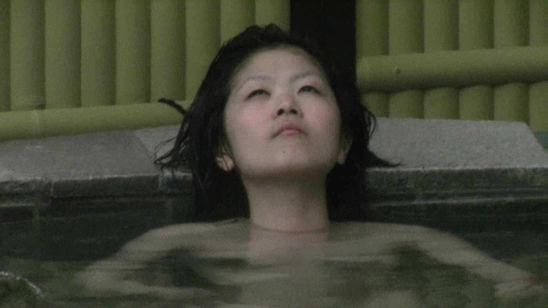 Aquaな露天風呂Vol.538 OLのエロ生活  90連発 15