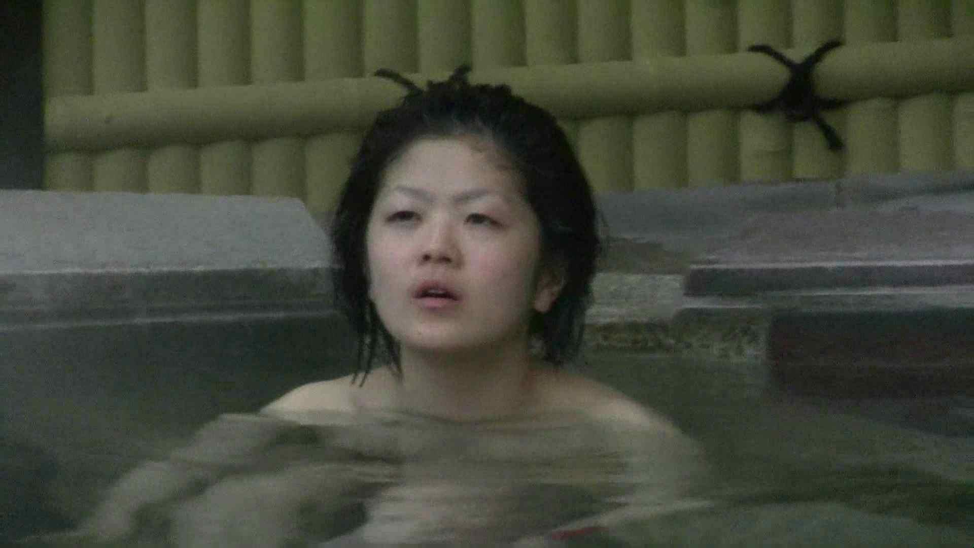 Aquaな露天風呂Vol.538 OLのエロ生活  90連発 42