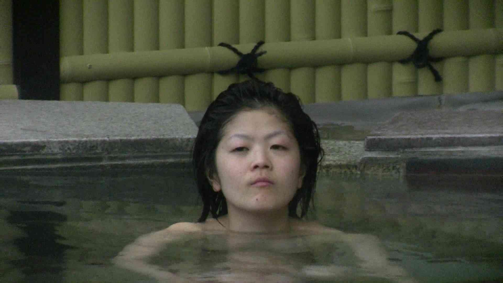 Aquaな露天風呂Vol.538 OLのエロ生活  90連発 54