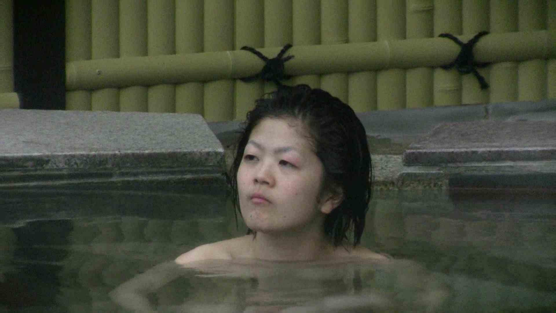 Aquaな露天風呂Vol.538 OLのエロ生活  90連発 57