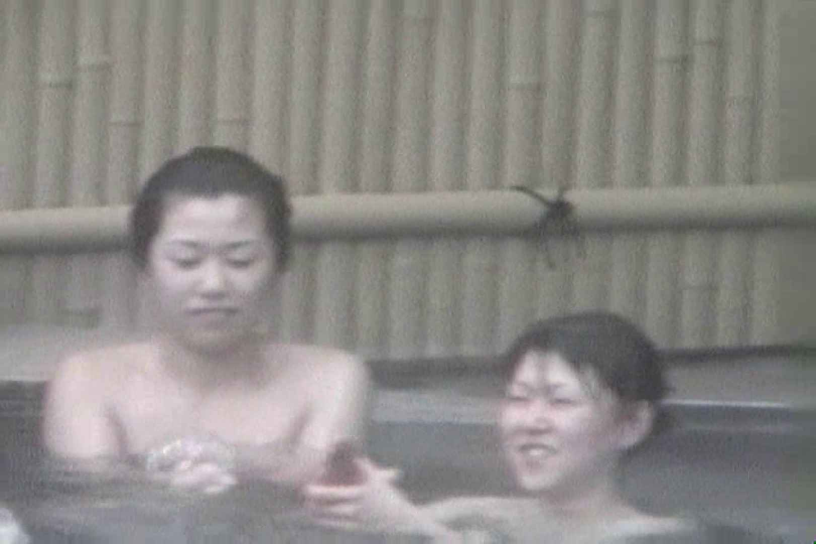 Aquaな露天風呂Vol.555 OLのエロ生活 | 盗撮  46連発 7