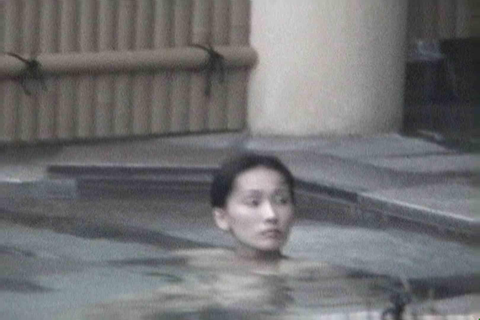 Aquaな露天風呂Vol.557 盗撮 盗み撮り動画キャプチャ 34連発 2