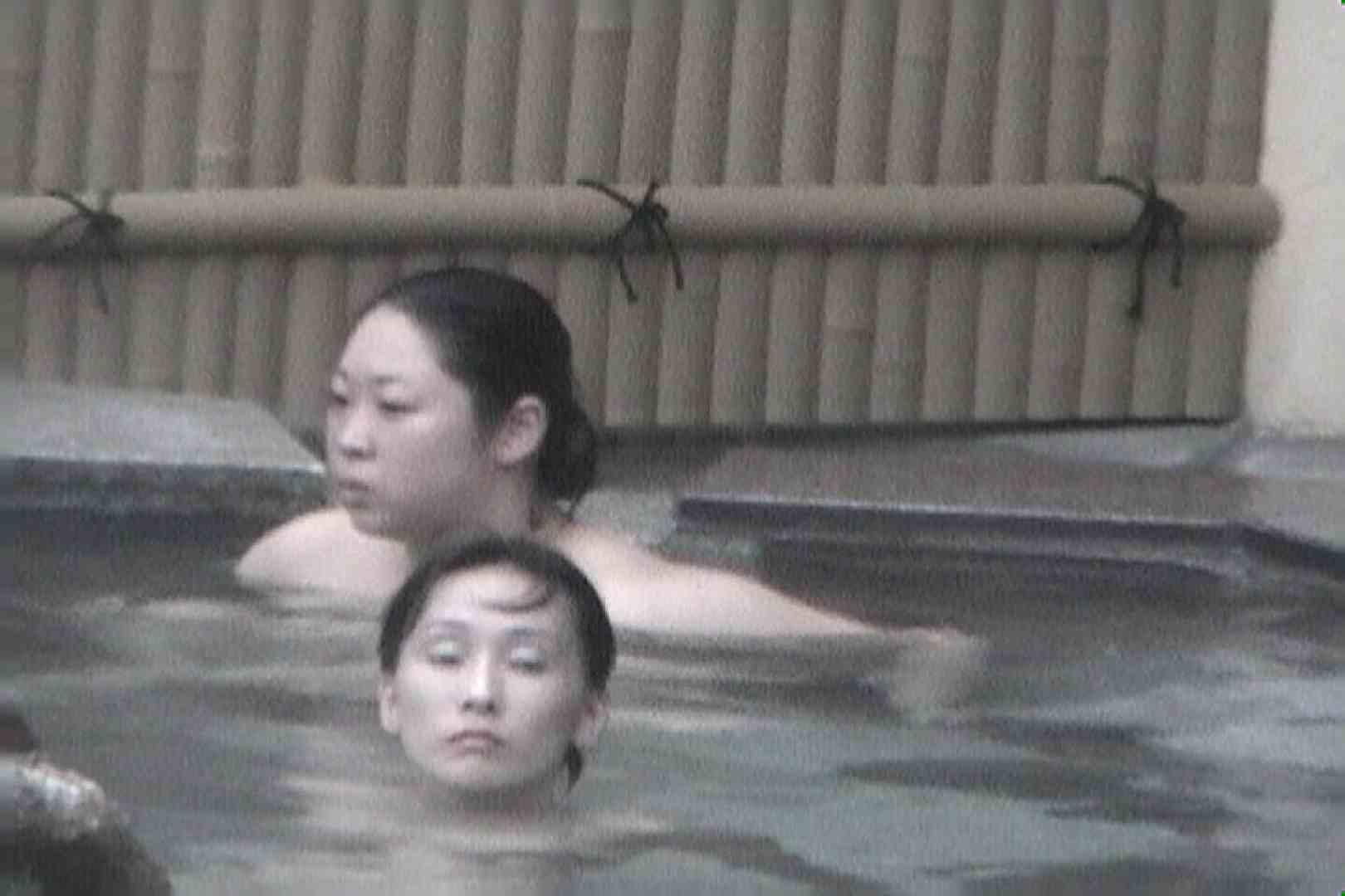 Aquaな露天風呂Vol.557 OLのエロ生活  34連発 9