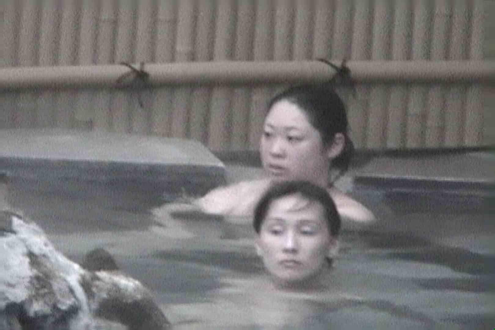 Aquaな露天風呂Vol.557 OLのエロ生活 | 露天風呂  34連発 10
