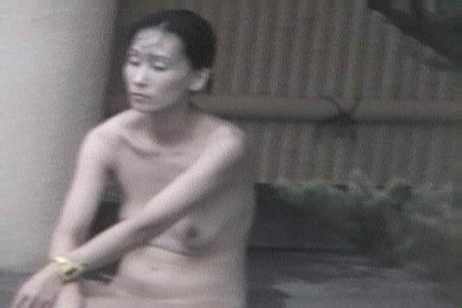 Aquaな露天風呂Vol.557 盗撮 盗み撮り動画キャプチャ 34連発 23