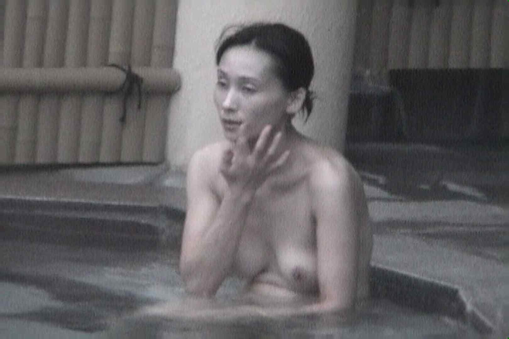 Aquaな露天風呂Vol.557 盗撮 盗み撮り動画キャプチャ 34連発 32