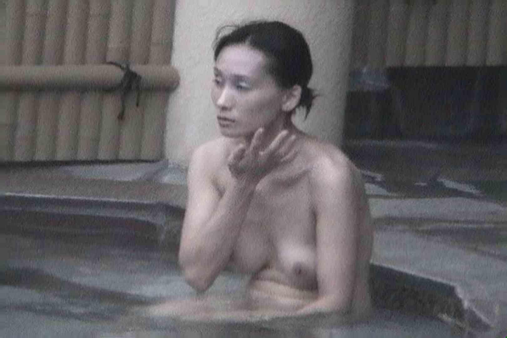 Aquaな露天風呂Vol.557 OLのエロ生活  34連発 33