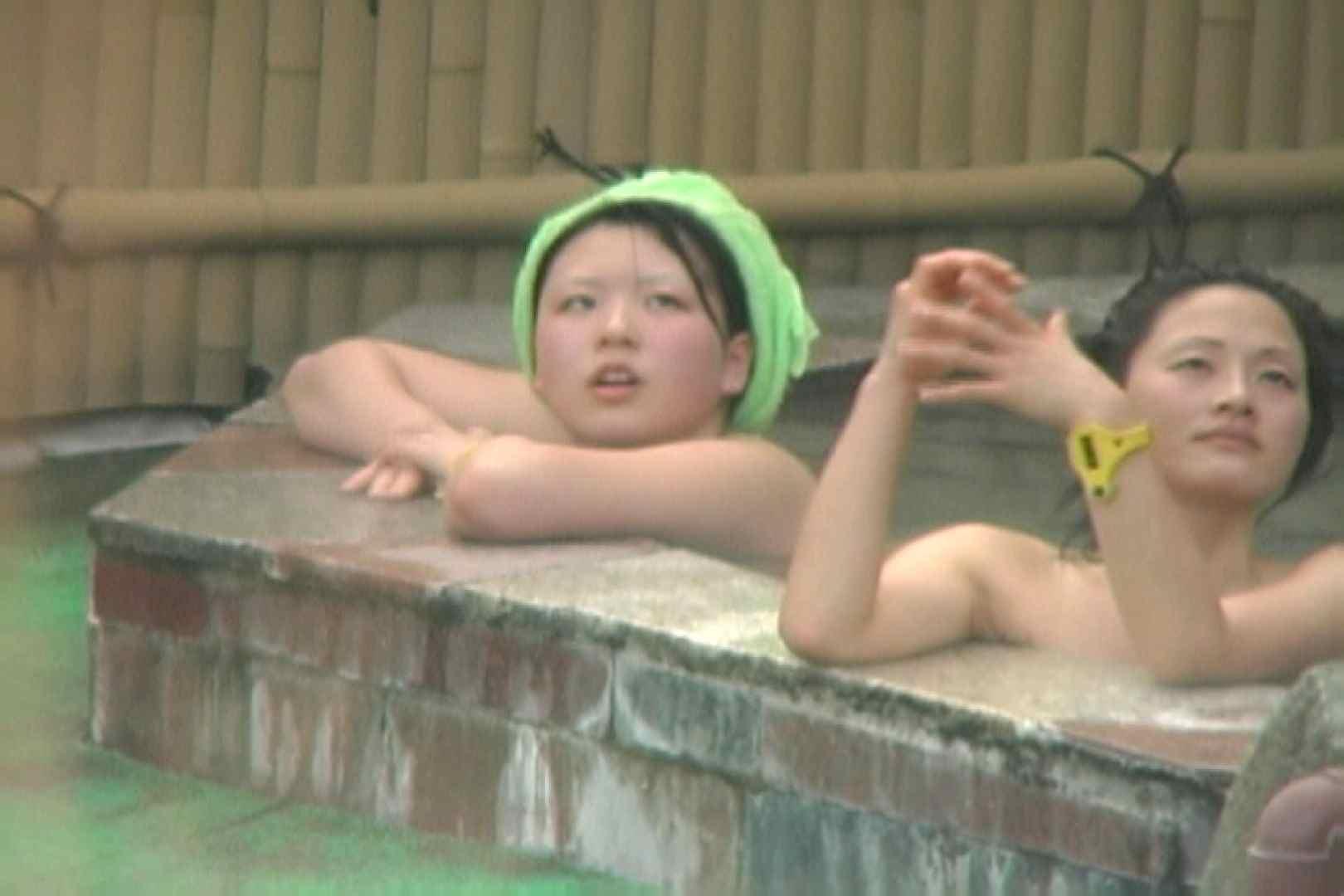 Aquaな露天風呂Vol.563 OLのエロ生活   盗撮  57連発 4