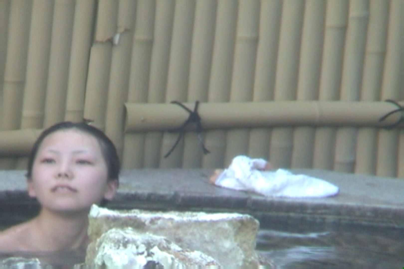 Aquaな露天風呂Vol.572 OLのエロ生活  52連発 45