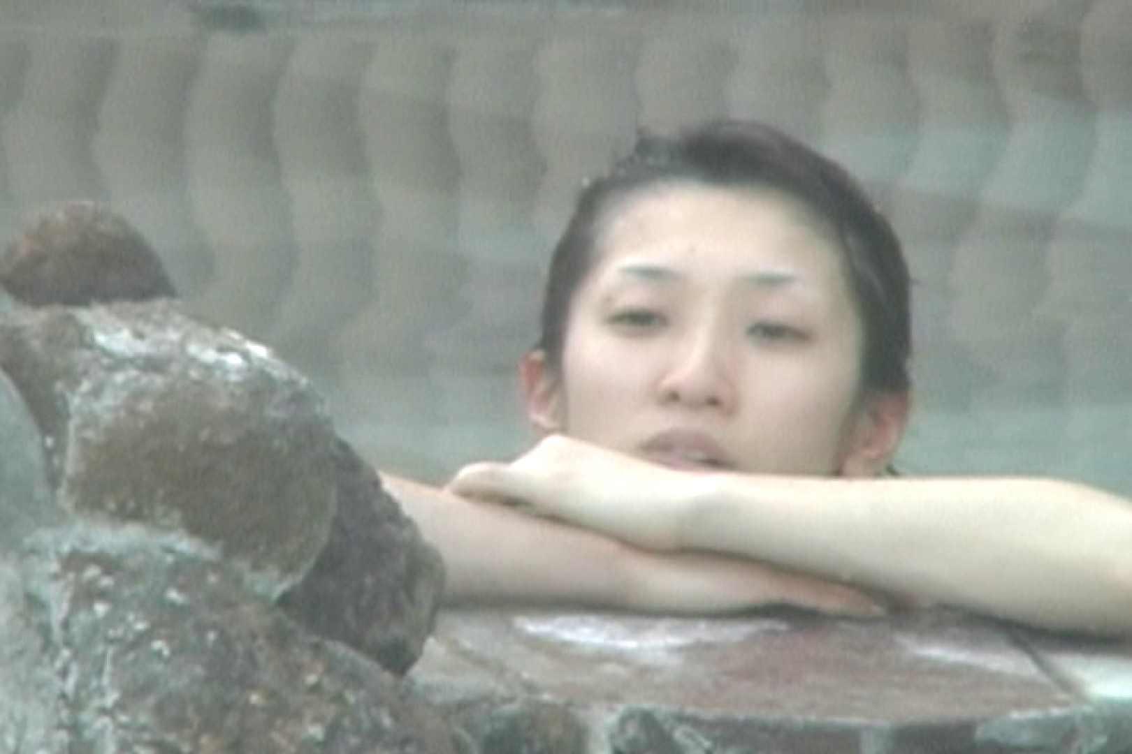 Aquaな露天風呂Vol.588 OLのエロ生活  53連発 15