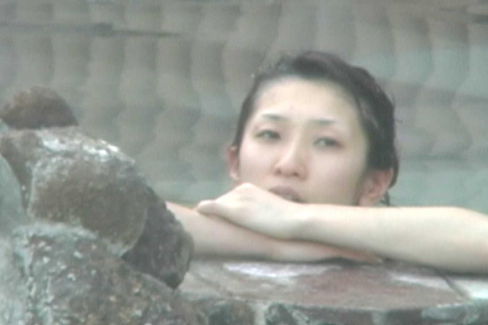 Aquaな露天風呂Vol.588 OLのエロ生活  53連発 18