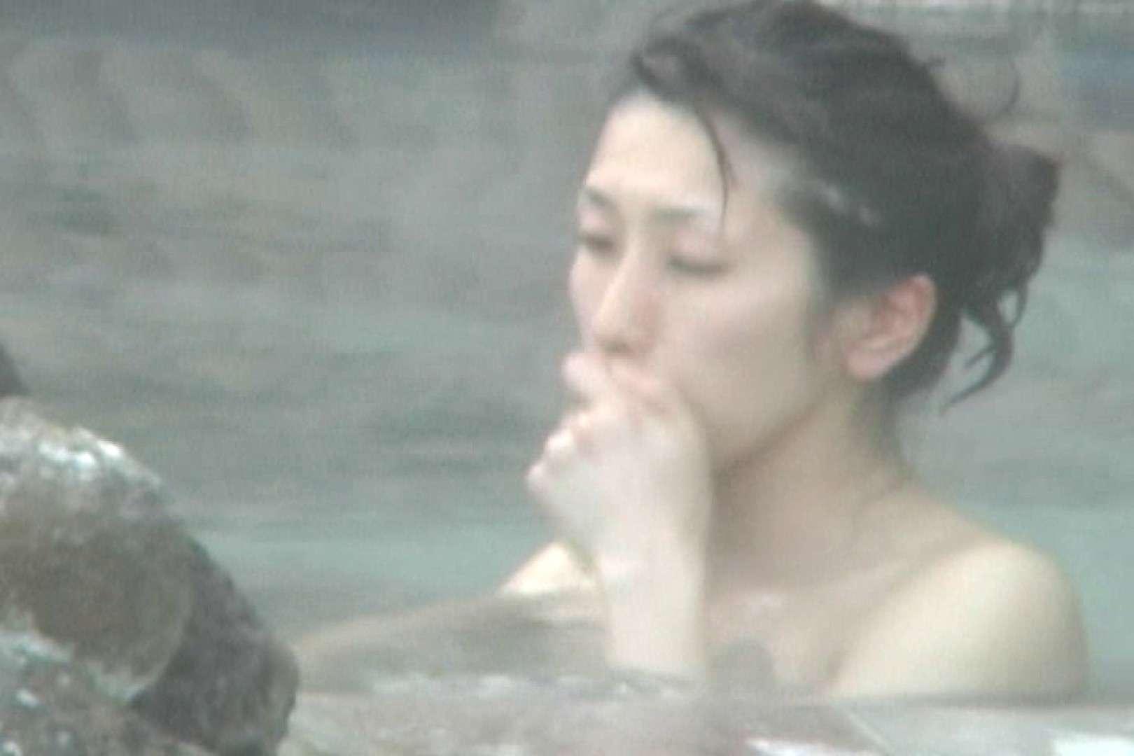 Aquaな露天風呂Vol.588 OLのエロ生活  53連発 27