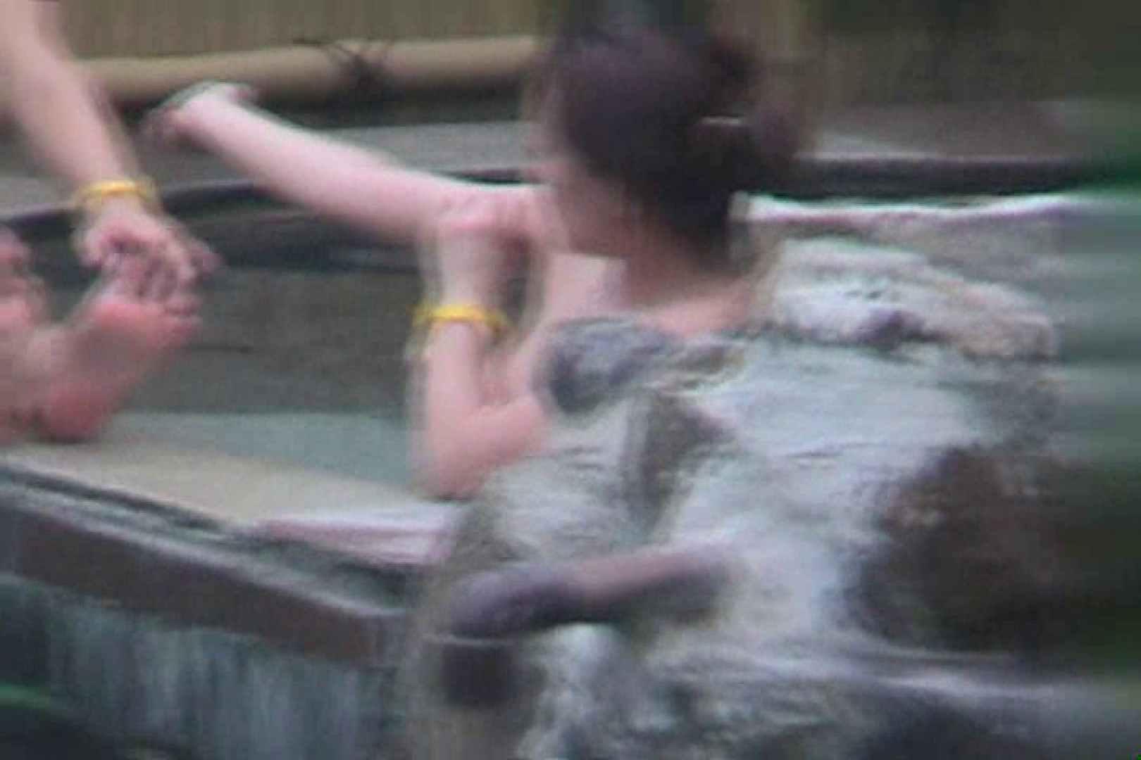 Aquaな露天風呂Vol.600 OLのエロ生活 | 盗撮  41連発 22