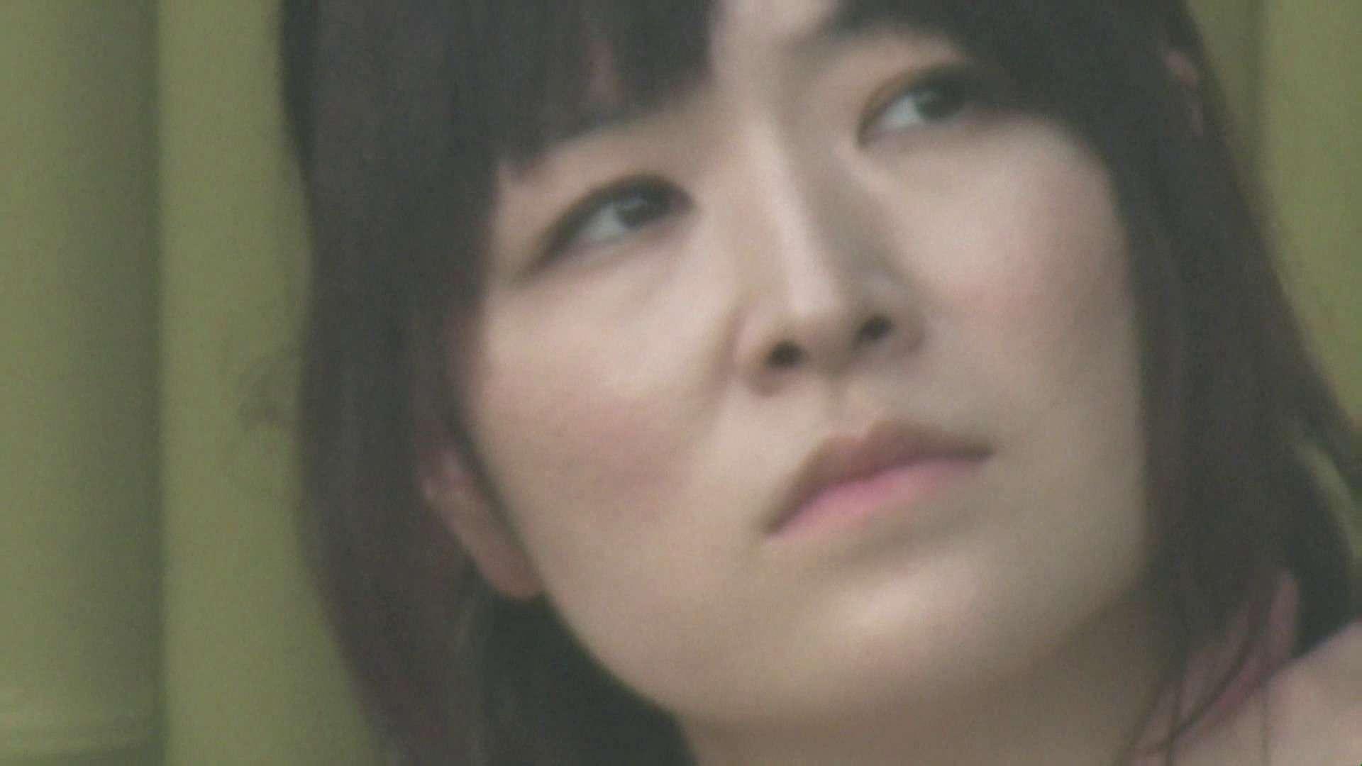 Aquaな露天風呂Vol.606 OLのエロ生活 性交動画流出 25連発 14
