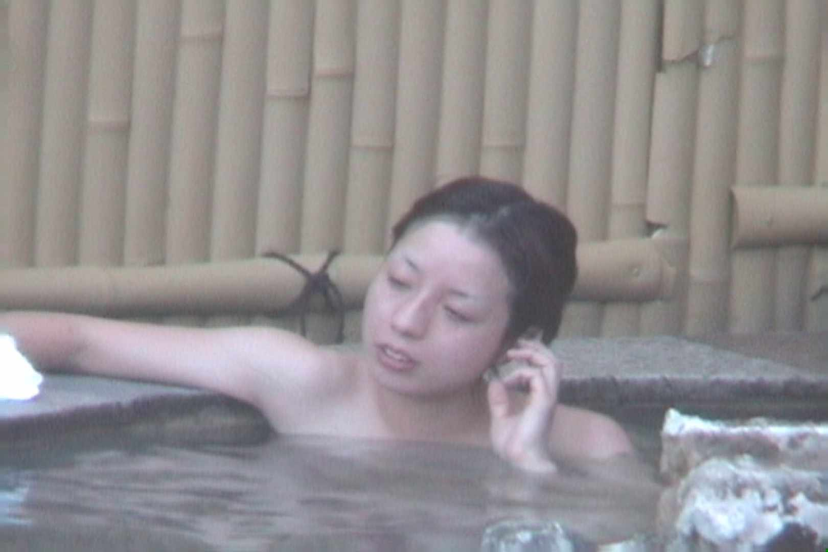 Aquaな露天風呂Vol.608 盗撮 戯れ無修正画像 69連発 50