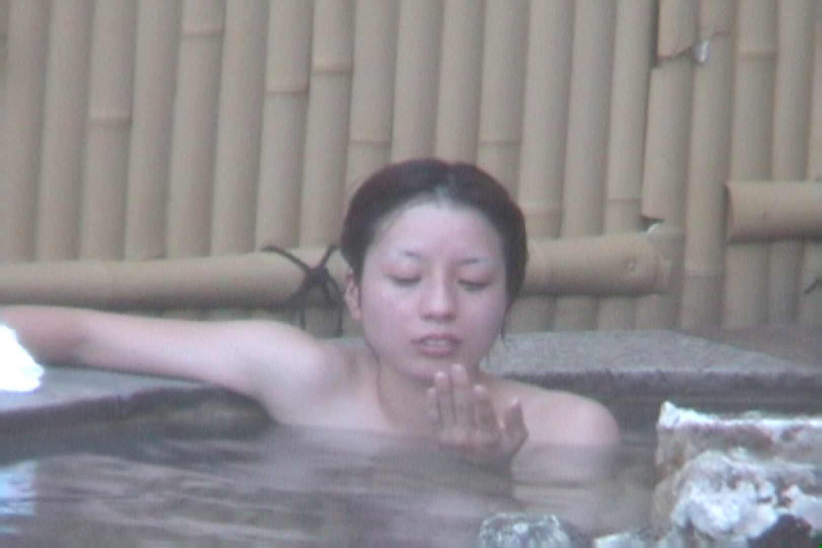 Aquaな露天風呂Vol.608 盗撮 戯れ無修正画像 69連発 56