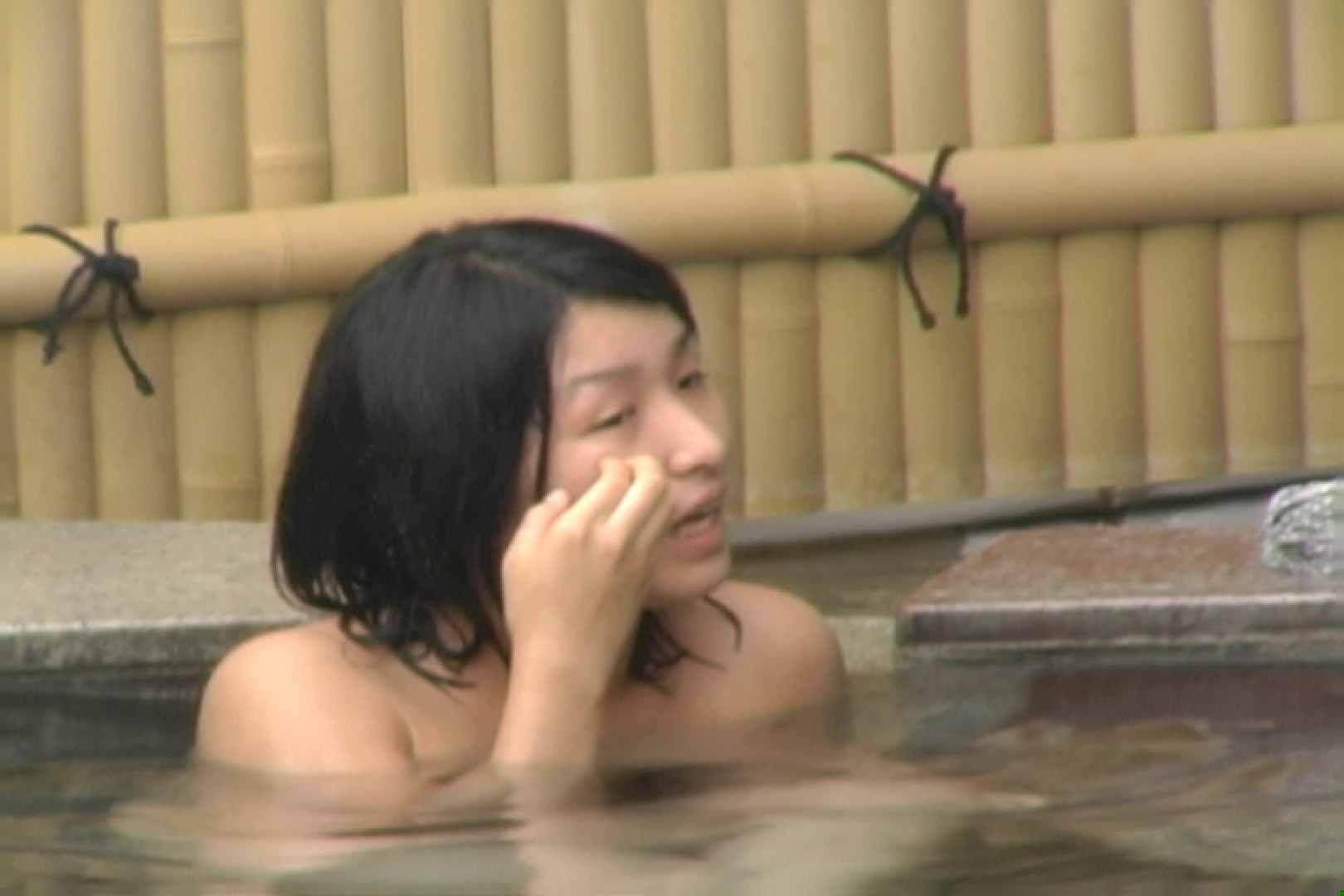 Aquaな露天風呂Vol.618 盗撮  67連発 42