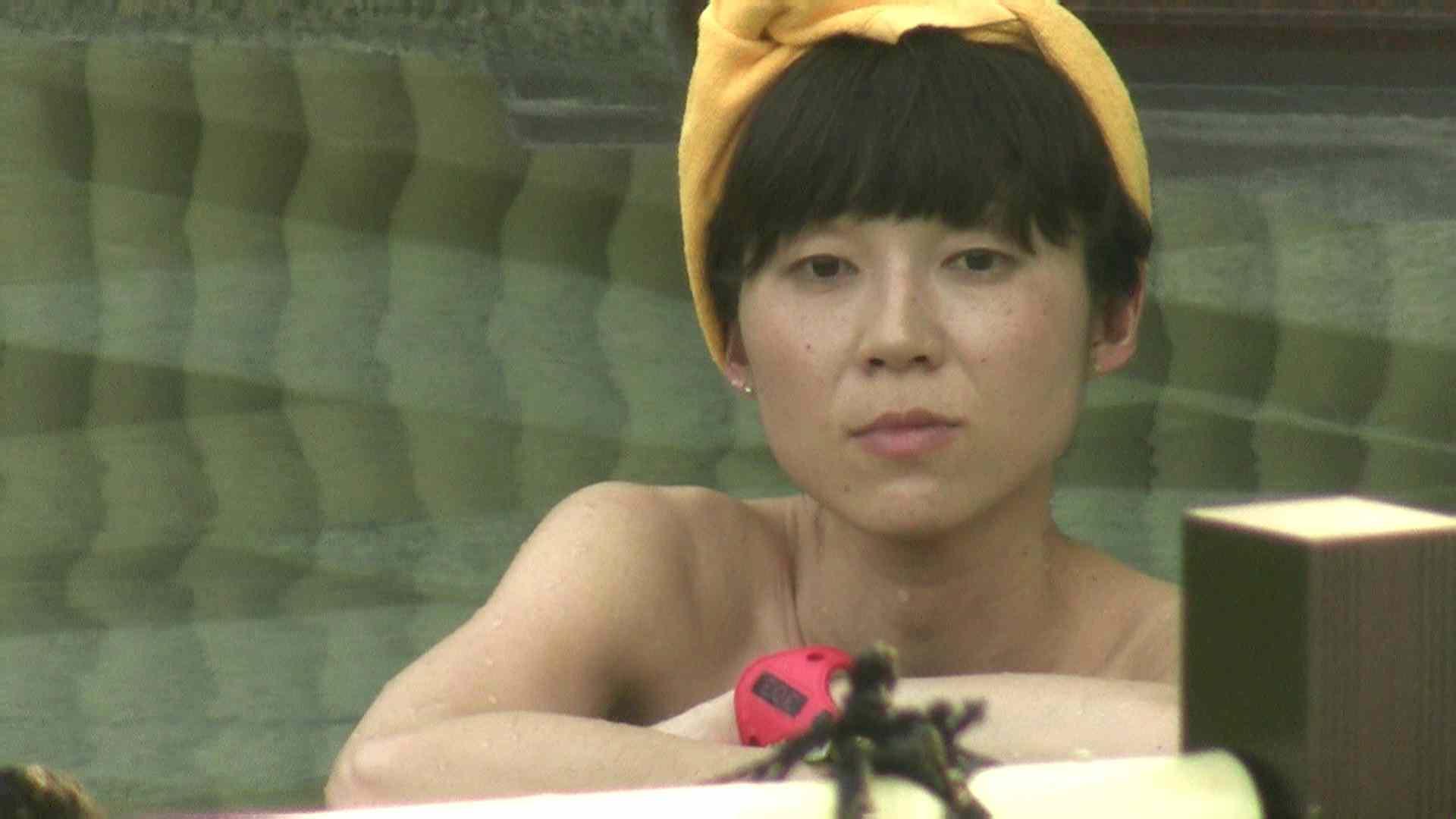 Aquaな露天風呂Vol.633 露天風呂 | OLのエロ生活  50連発 43