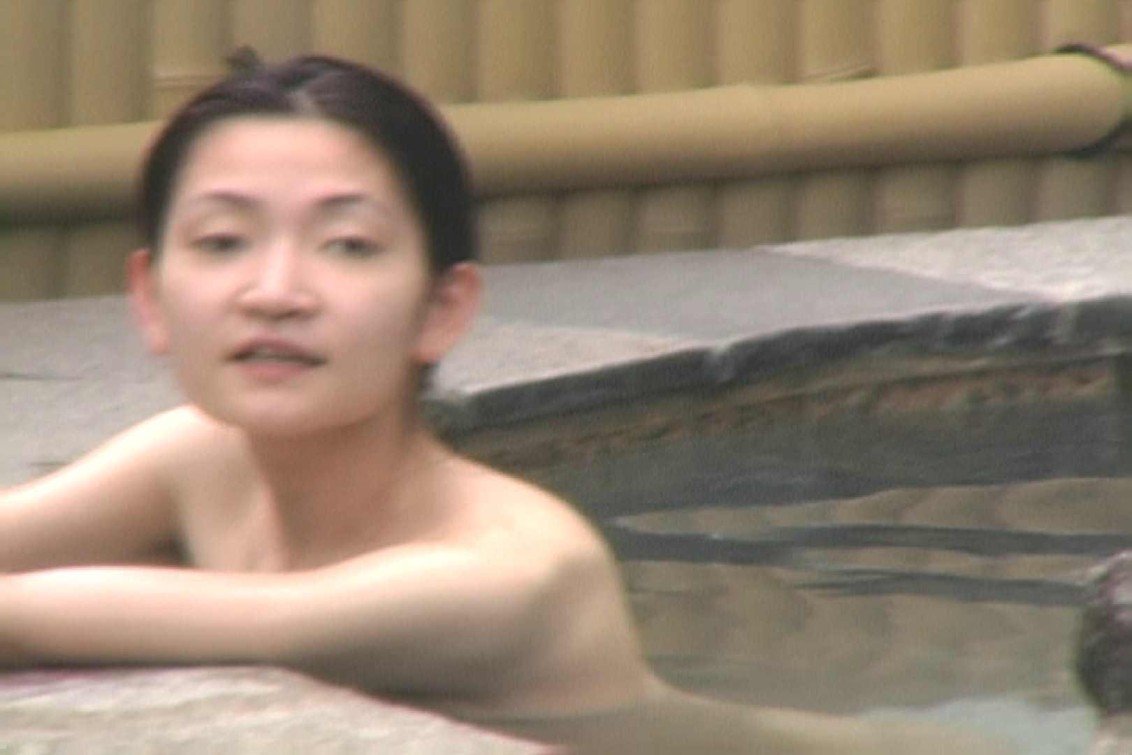 Aquaな露天風呂Vol.637 盗撮  50連発 27
