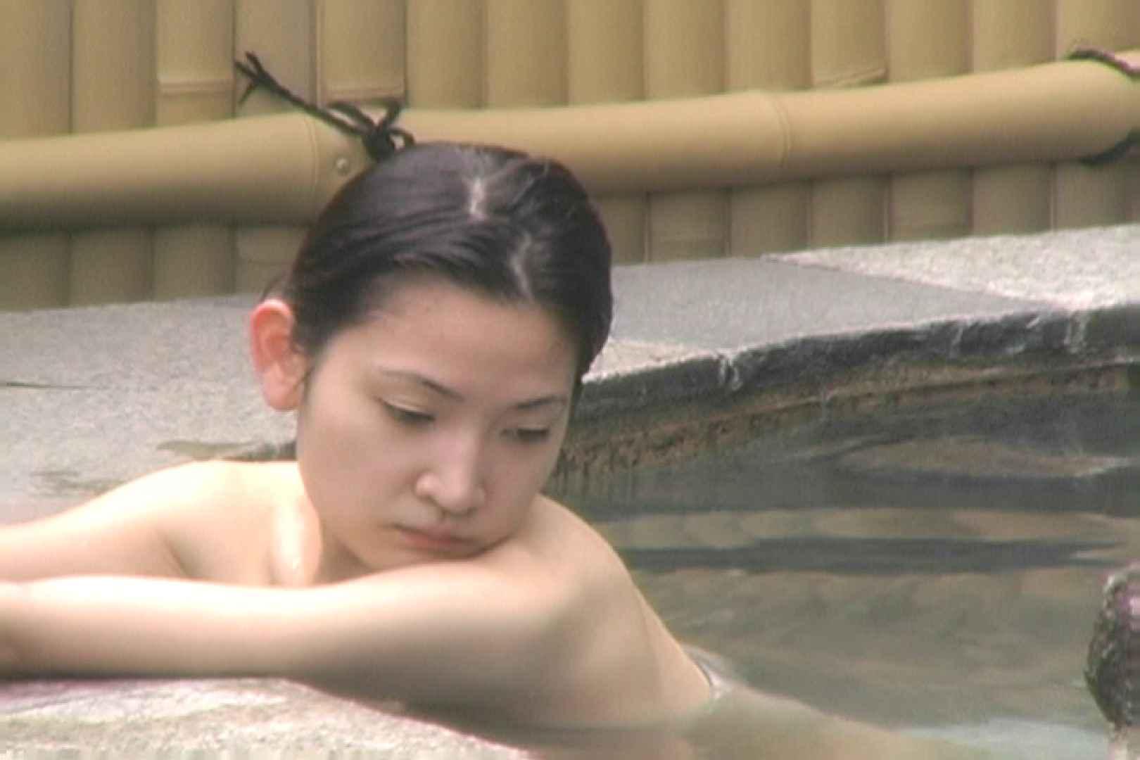 Aquaな露天風呂Vol.637 盗撮  50連発 36