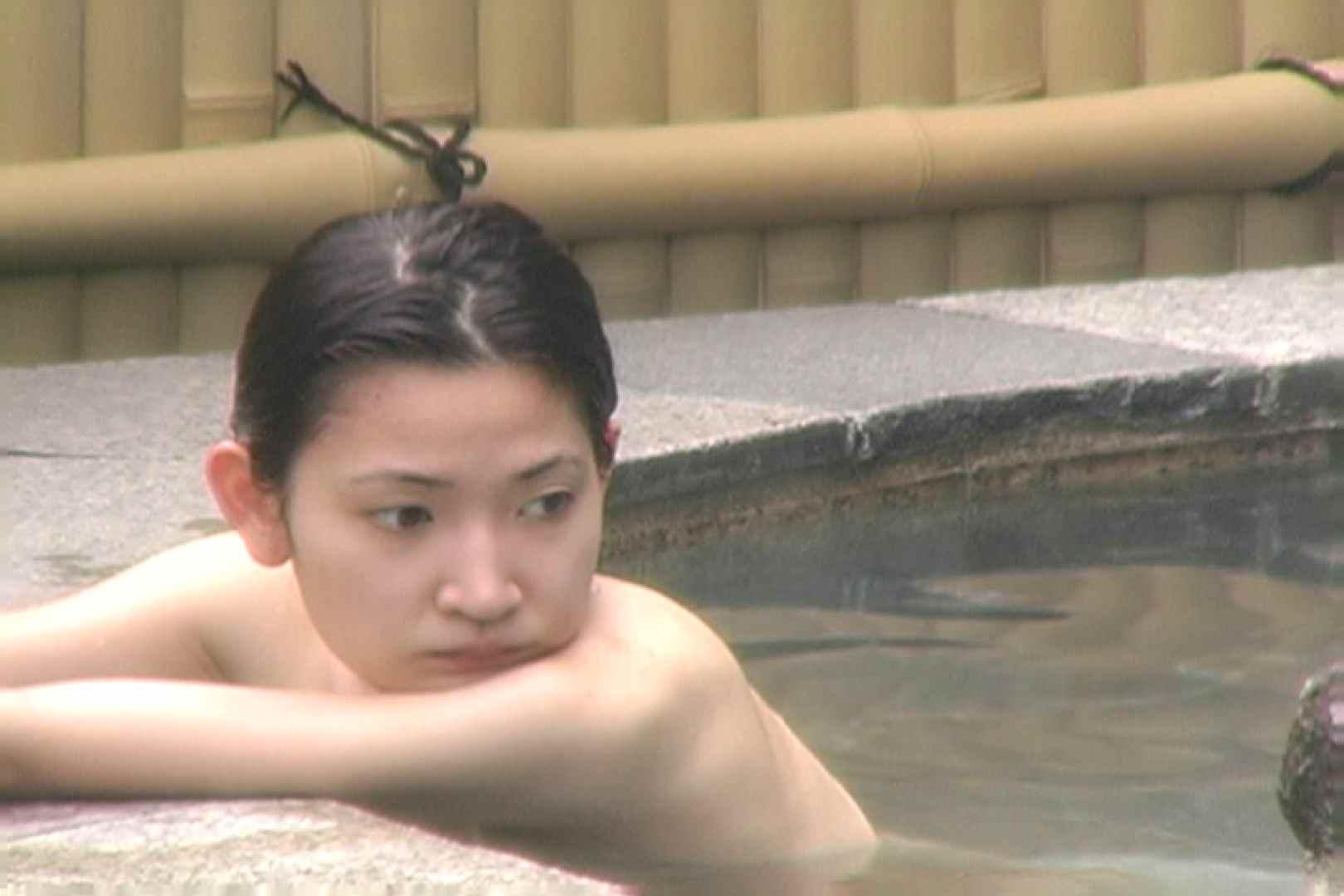Aquaな露天風呂Vol.637 OLのエロ生活 ワレメ無修正動画無料 50連発 38