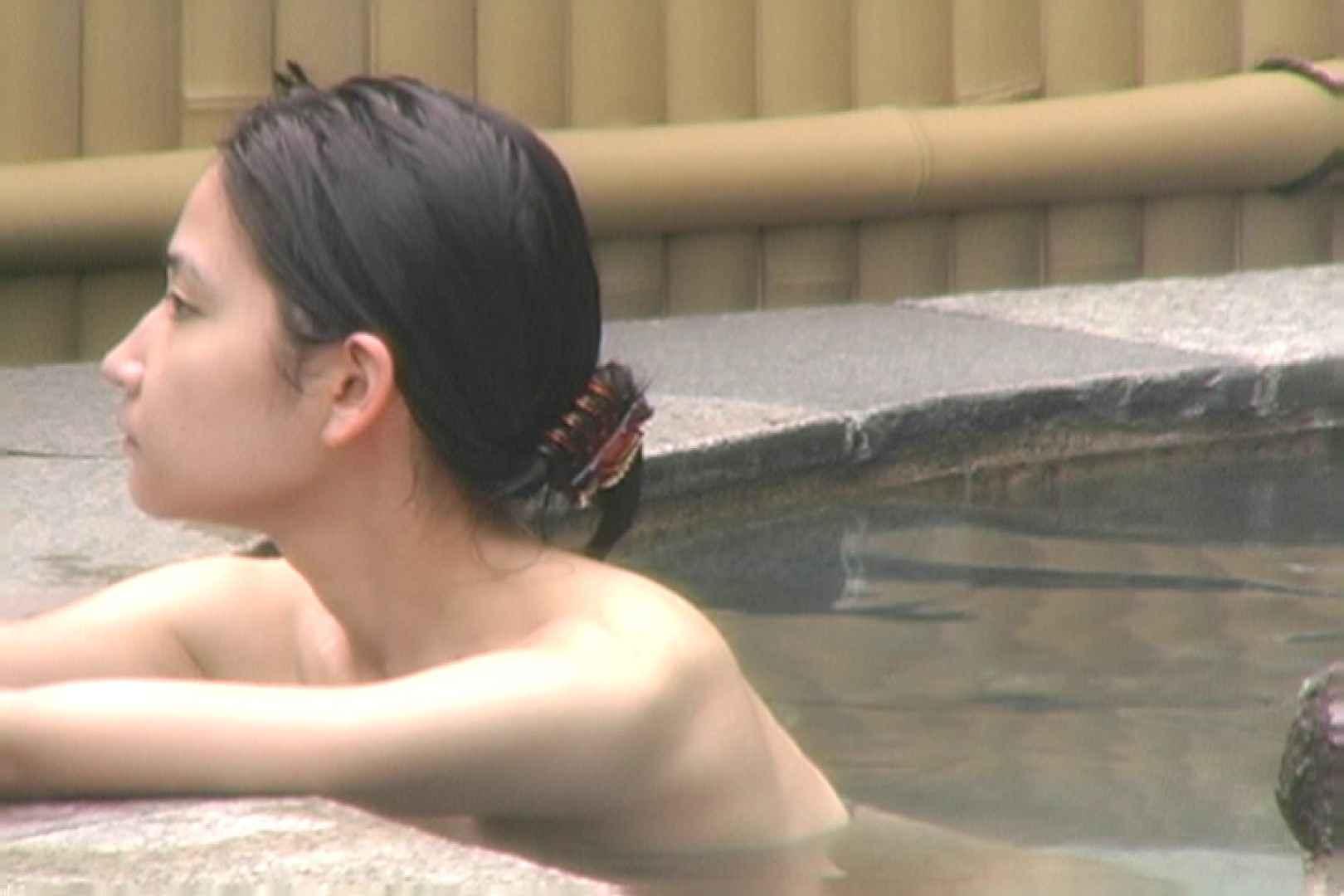 Aquaな露天風呂Vol.637 盗撮  50連発 39