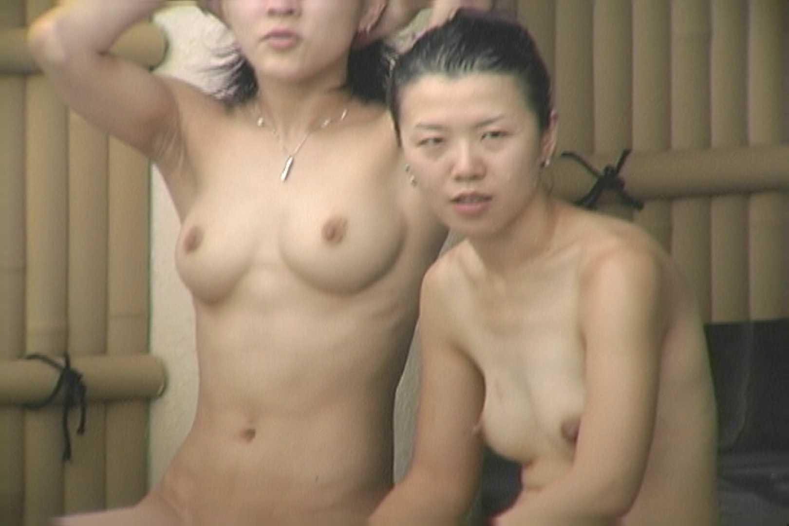 Aquaな露天風呂Vol.638 OLのエロ生活 オメコ無修正動画無料 19連発 8