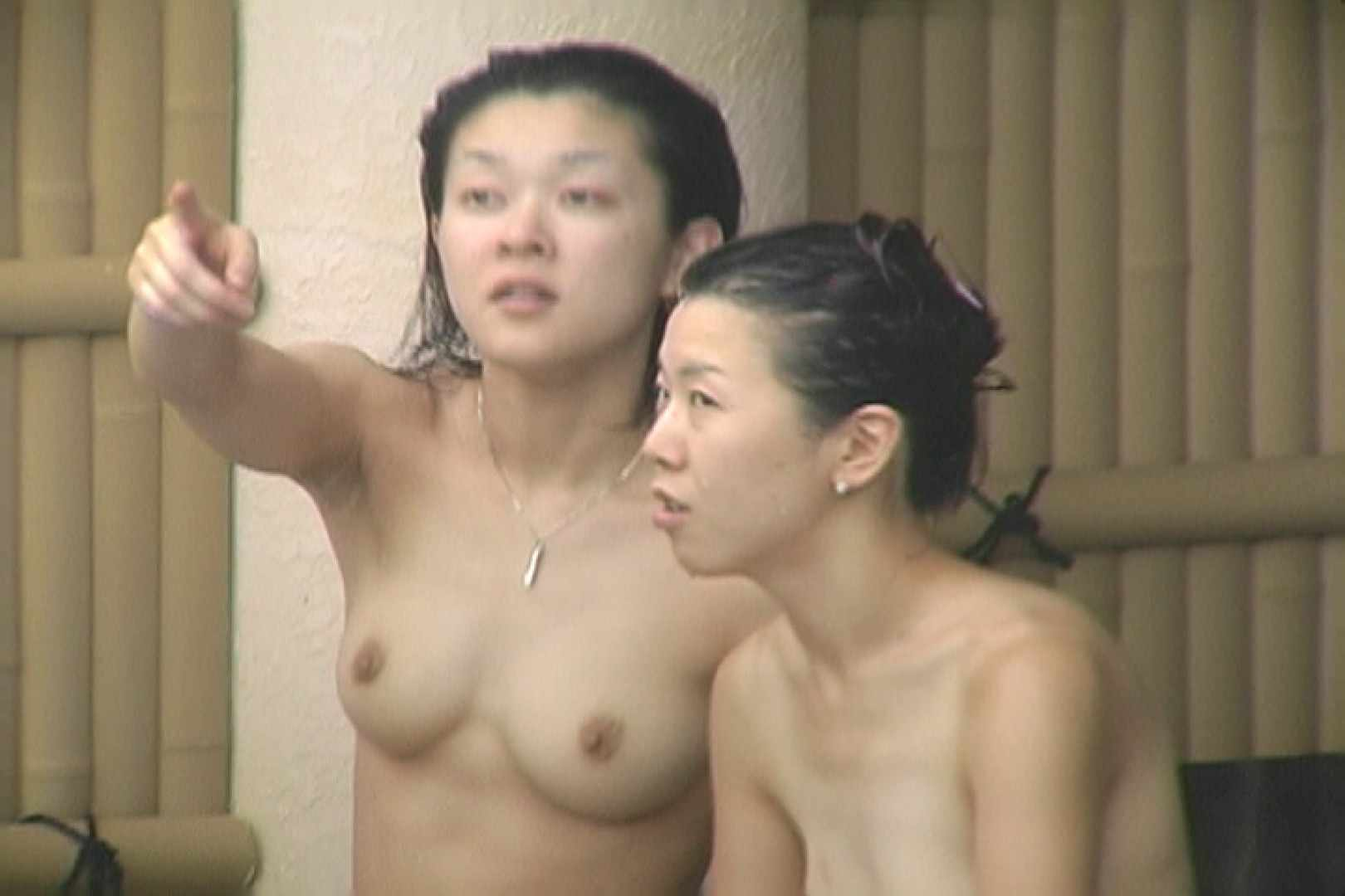 Aquaな露天風呂Vol.638 露天風呂   盗撮  19連発 10