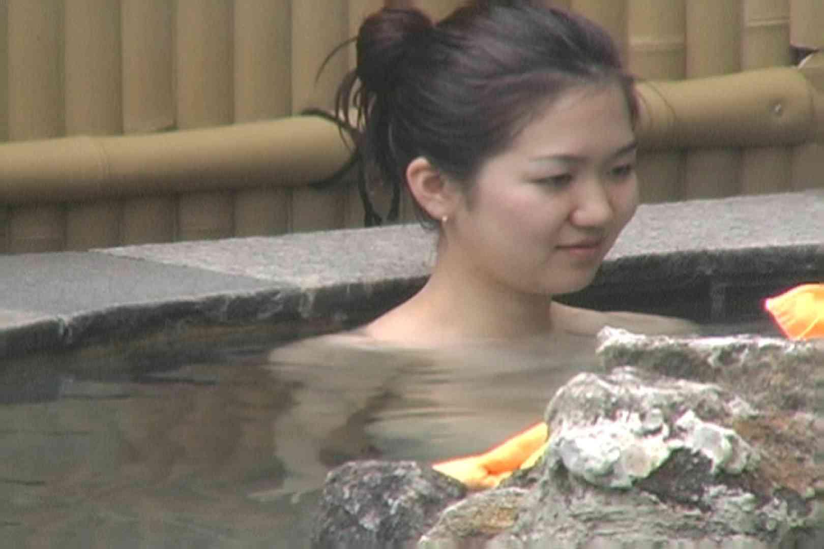 Aquaな露天風呂Vol.641 露天風呂 | 盗撮  32連発 1