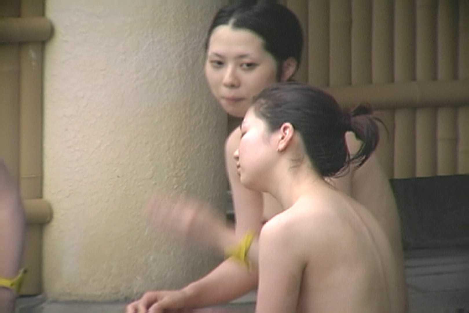 Aquaな露天風呂Vol.641 露天風呂 | 盗撮  32連発 31