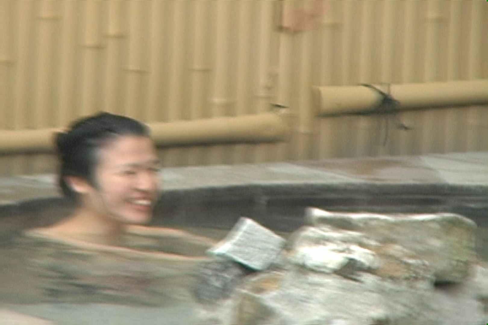 Aquaな露天風呂Vol.647 OLのエロ生活  64連発 21