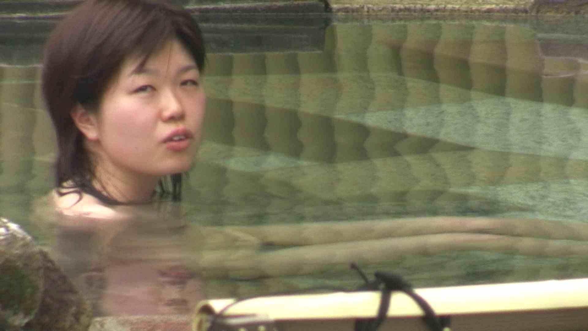 Aquaな露天風呂Vol.675 露天風呂 セックス画像 53連発 23